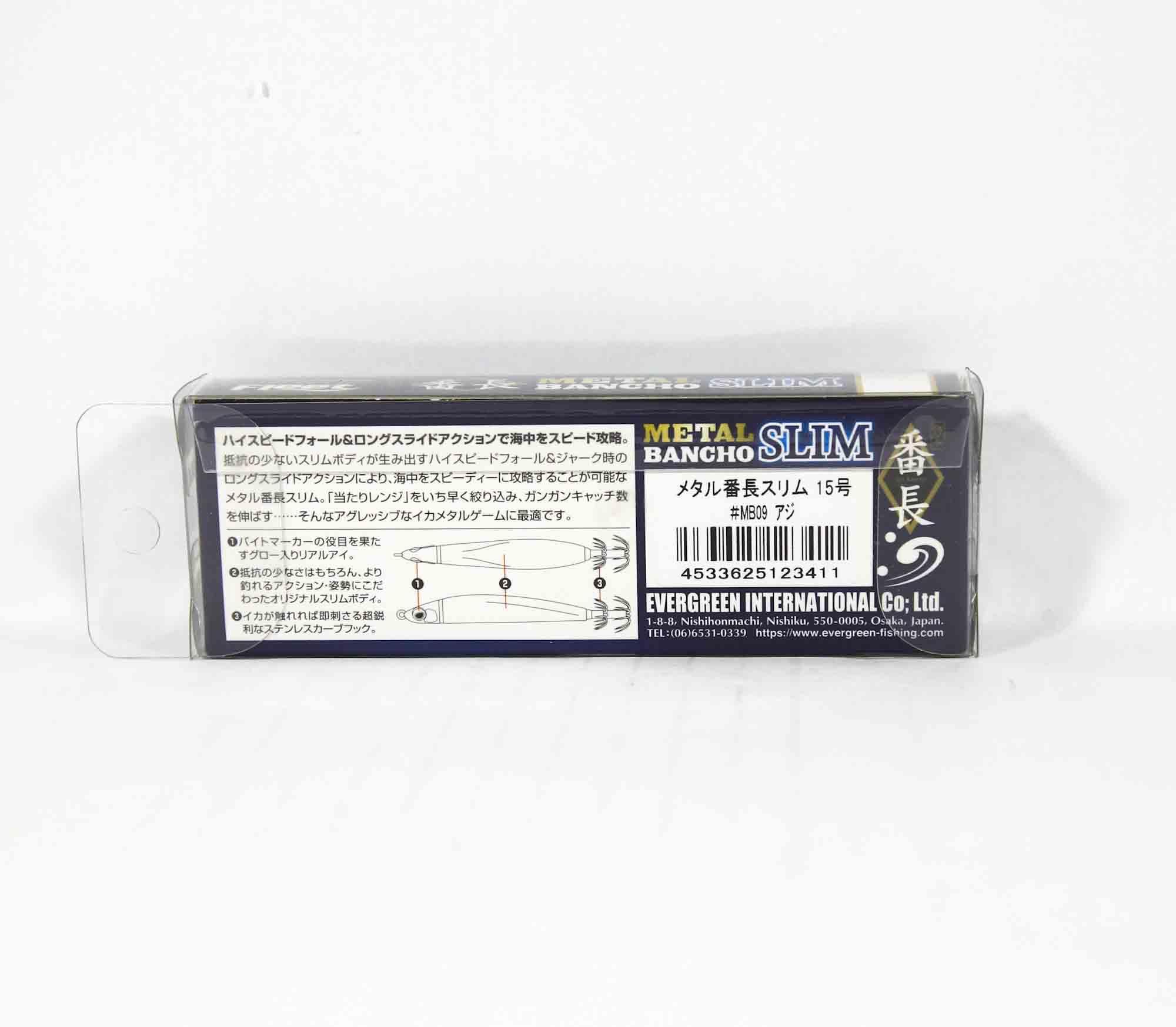 Evergreen Egi Metal Bancho Slim Squid Jig Size 20 75 grams MB10 3497