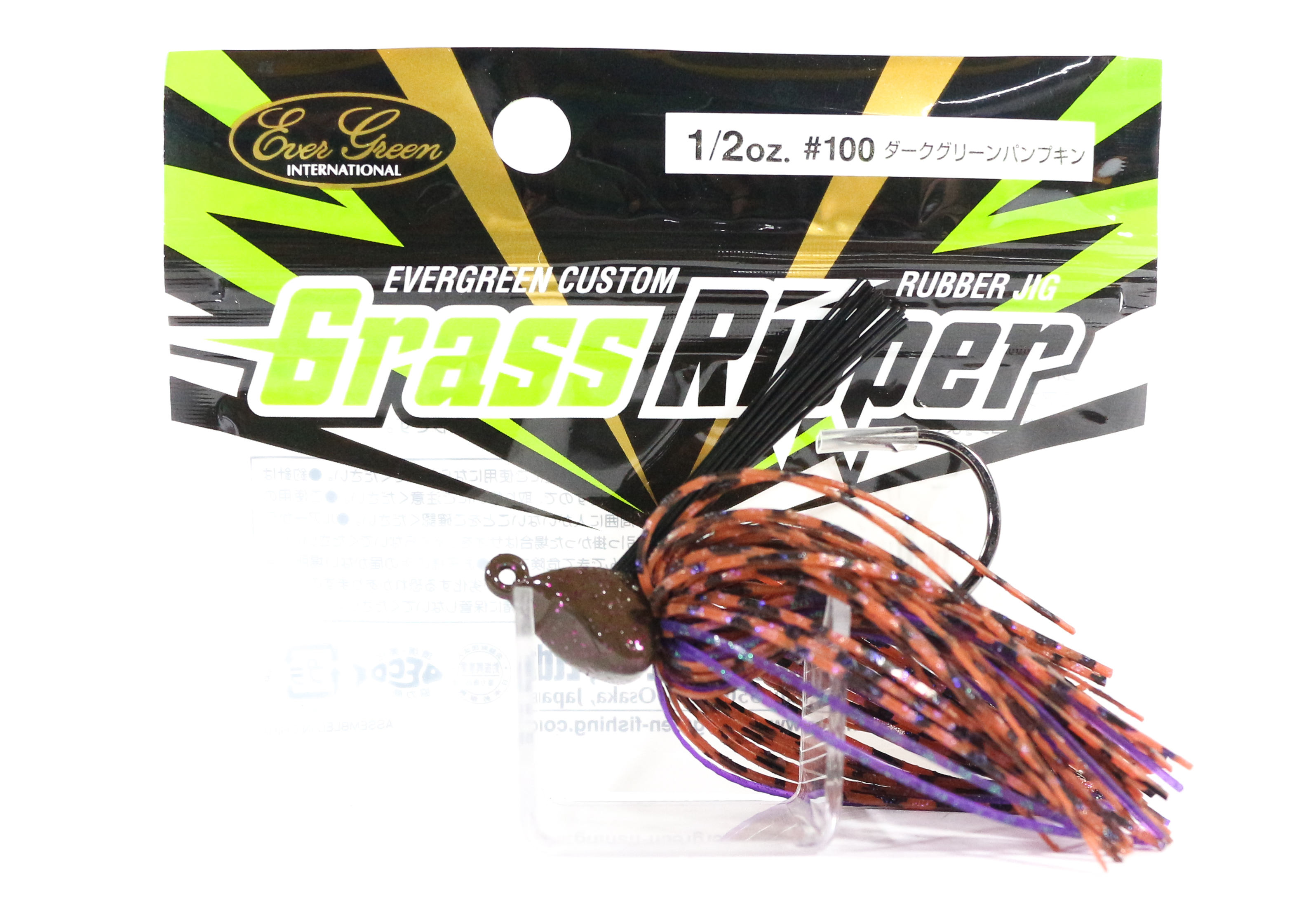 Evergreen Grass Ripper Casting Jig 3/8 oz 104 (4117)