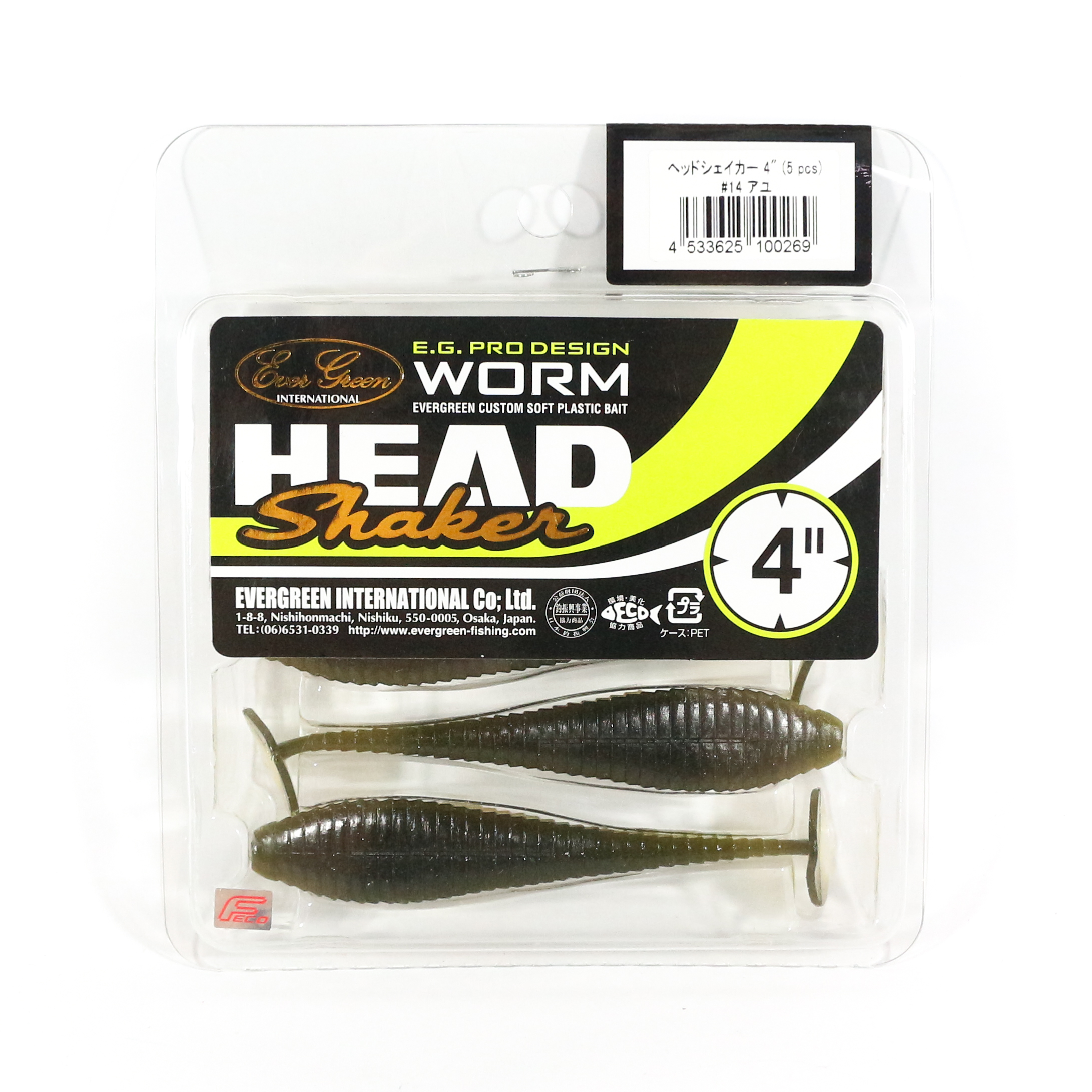Sale Evergreen Soft Lure Head Shaker 4 Inches 14 (0269)