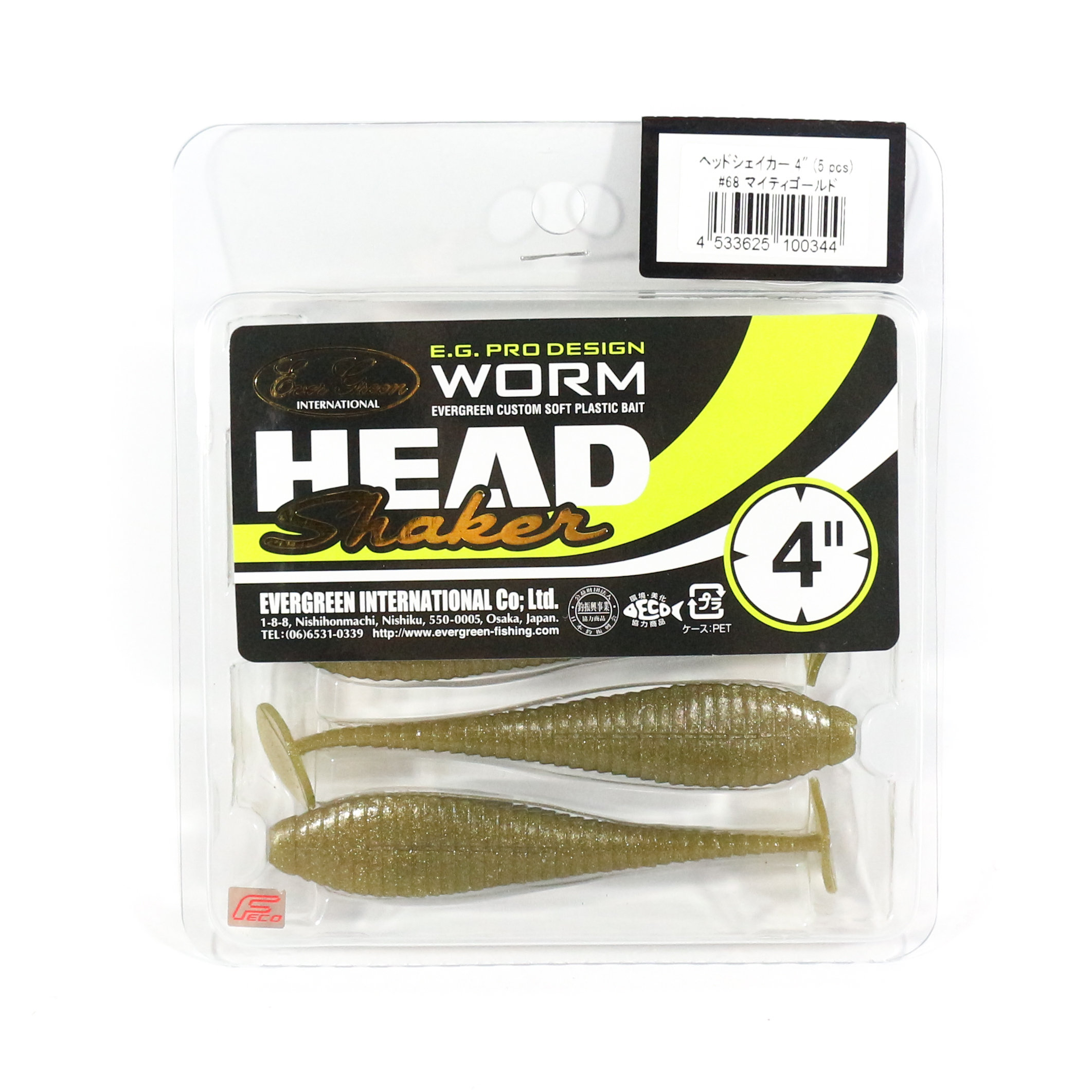 Sale Evergreen Soft Lure Head Shaker 4 Inches 68 (0344)