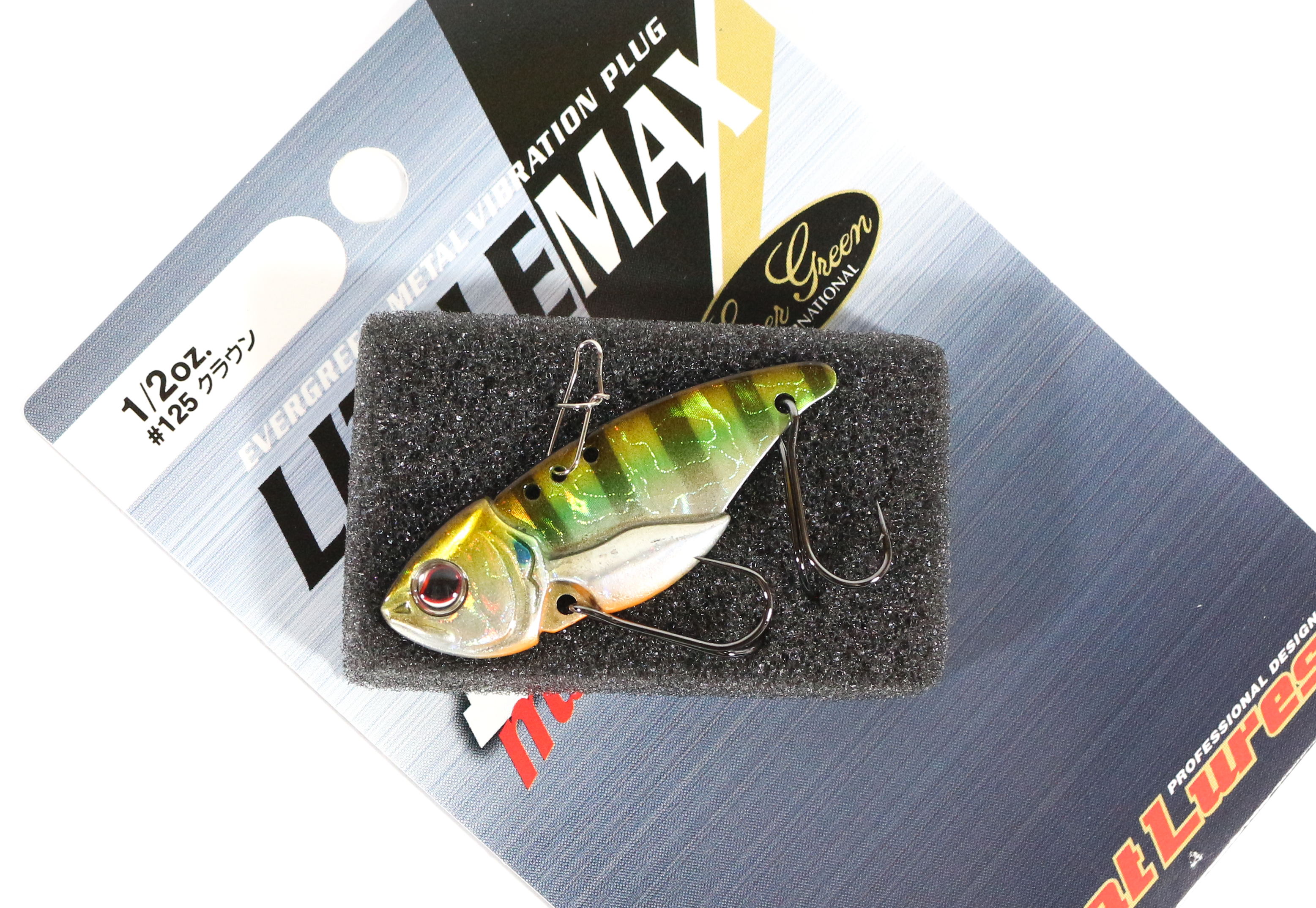 Sale Evergreen Little Max TG Muscle Metal Vibration 1/2 oz Lure 50 (0744)