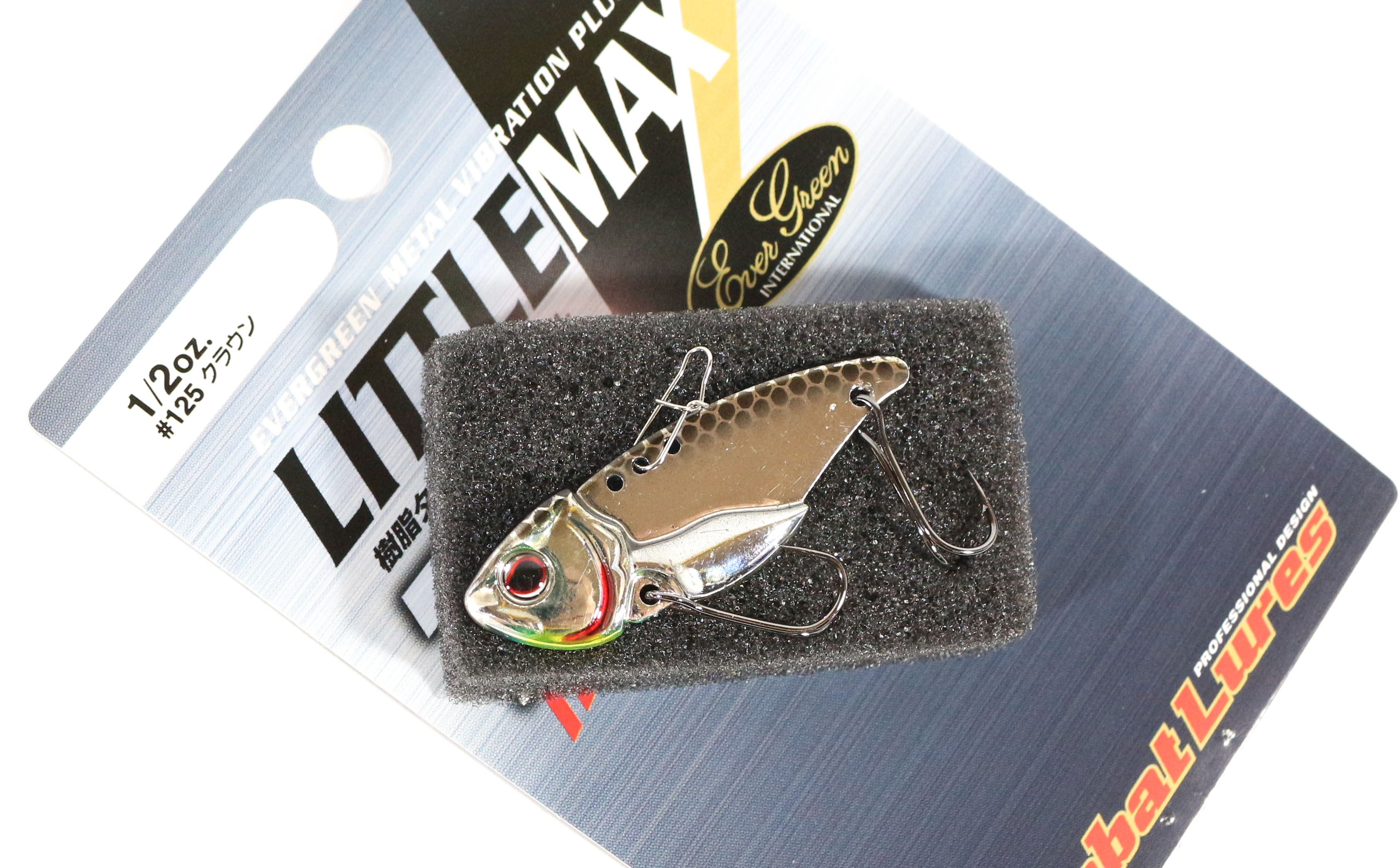 Sale Evergreen Little Max TG Muscle Metal Vibration 1/2 oz Lure 53 (0751)