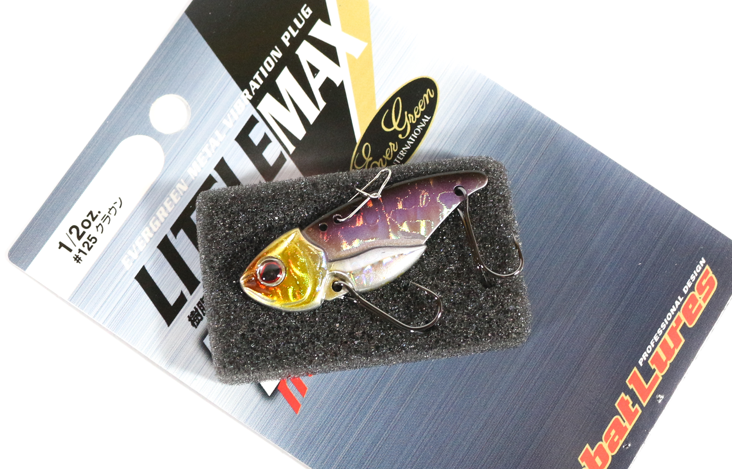 Sale Evergreen Little Max TG Muscle Metal Vibration 1/2 oz Lure 209 (0799)