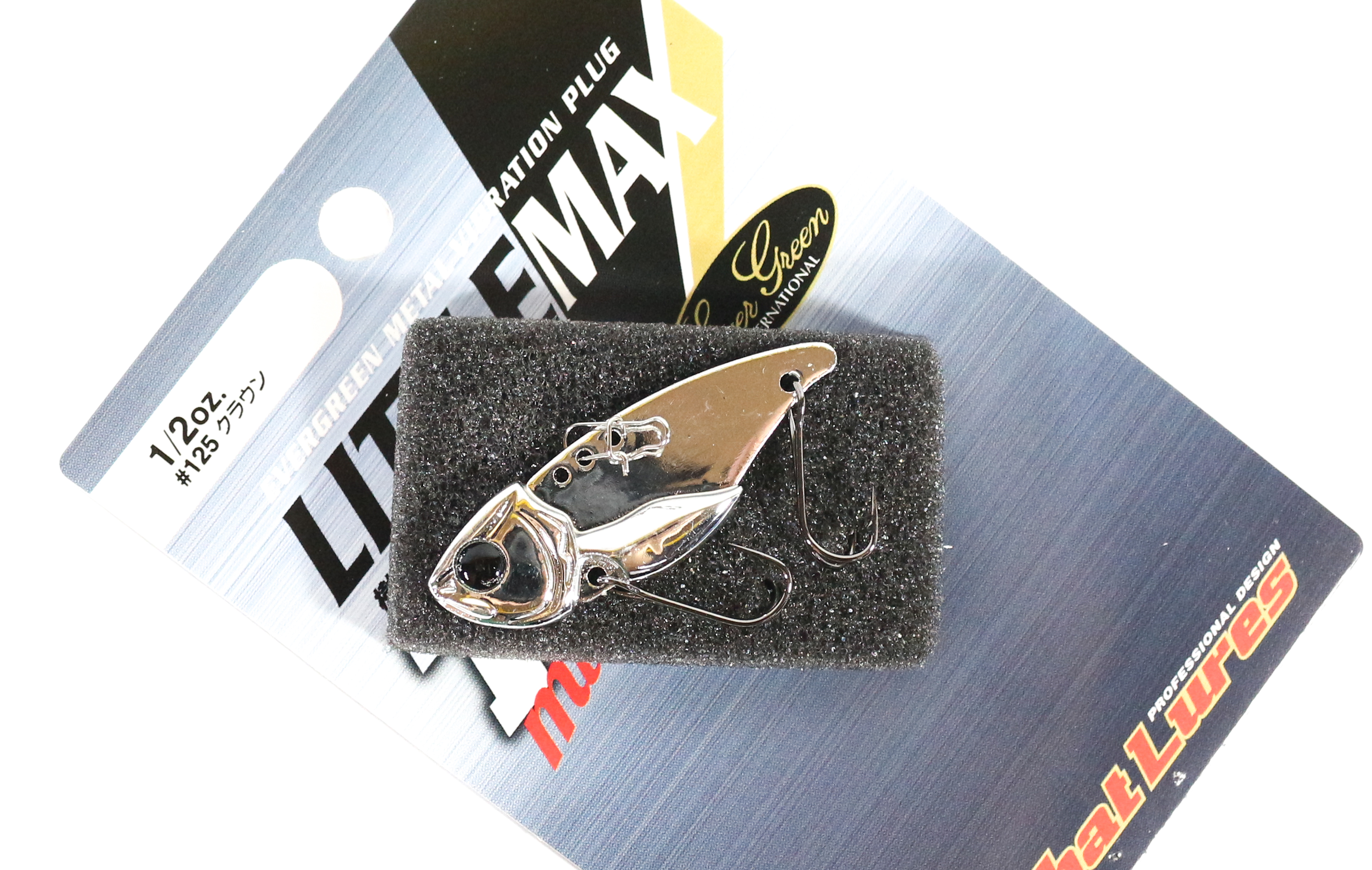 Sale Evergreen Little Max TG Muscle Metal Vibration 1/2 oz Lure 291 (0812)