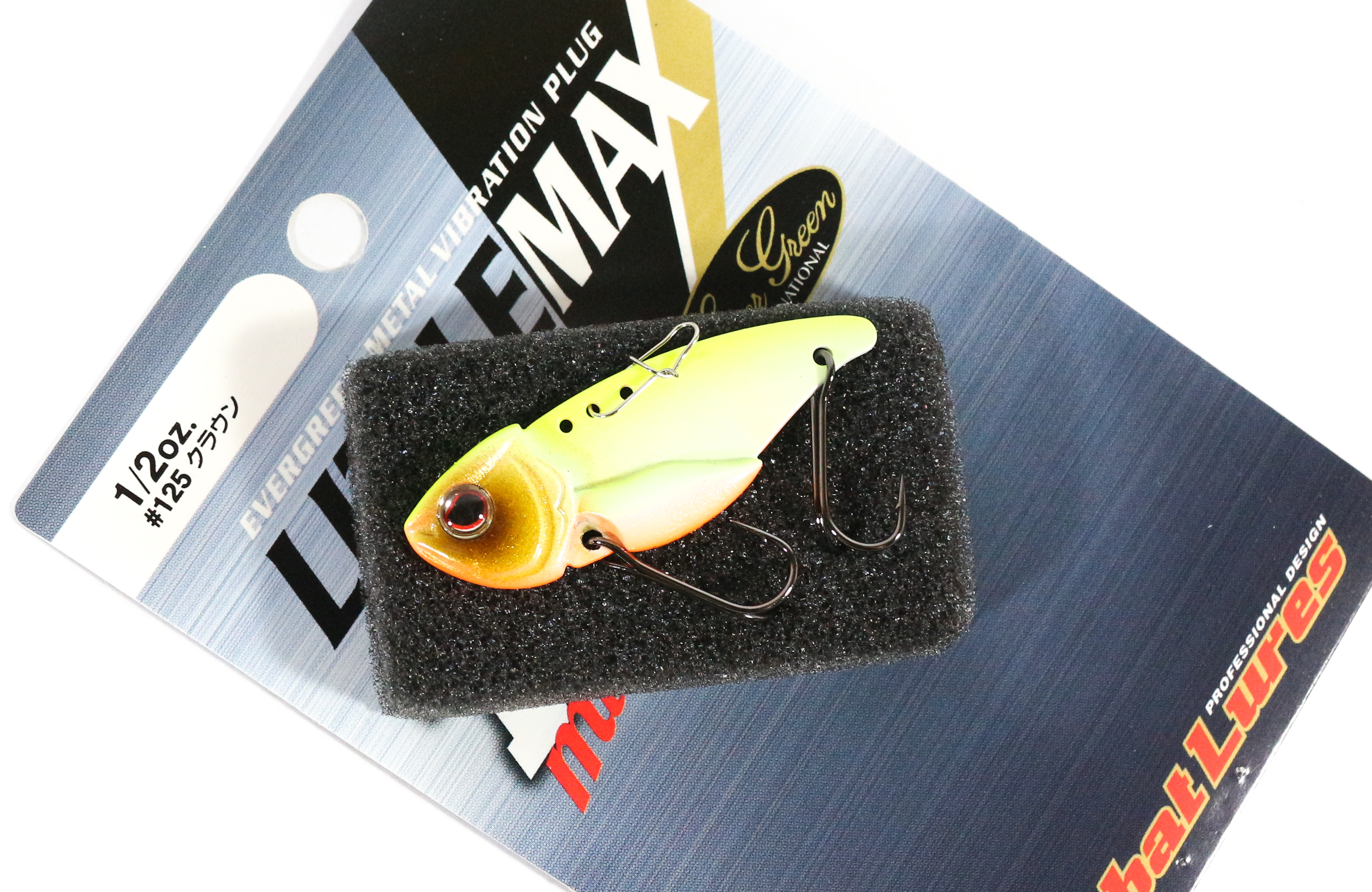 Sale Evergreen Little Max TG Muscle Metal Vibration 1/2 oz Lure 602 (0829)