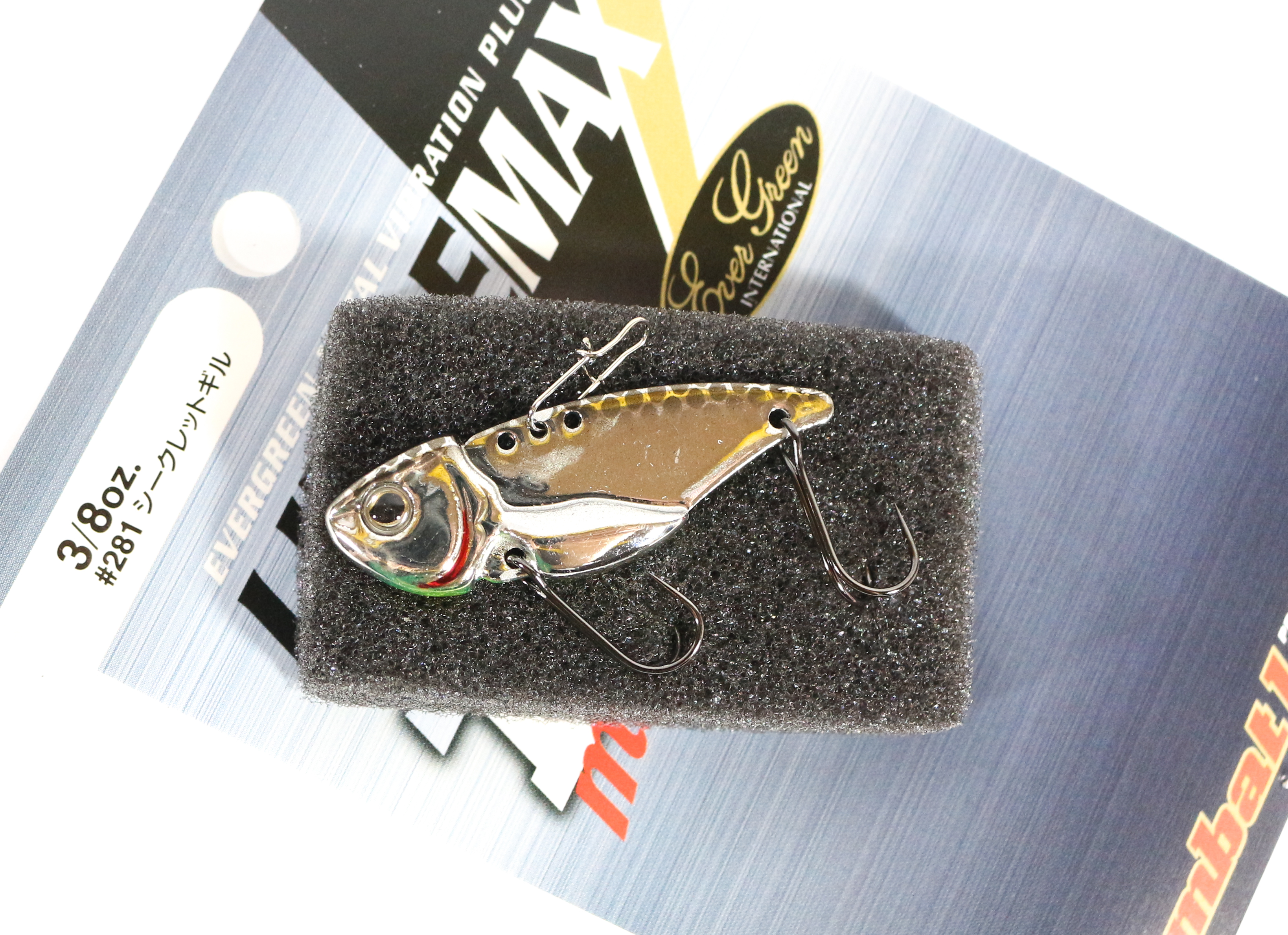 Sale Evergreen Little Max TG Muscle Metal Vibration 3/8 oz Lure 53 (0645)