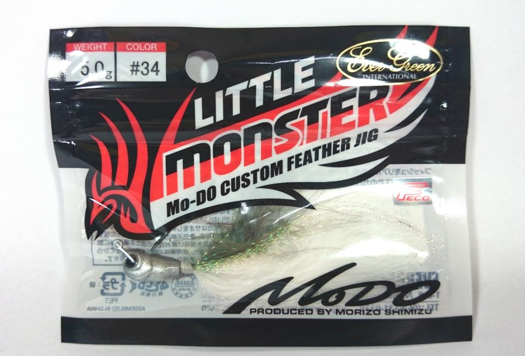 Evergreen Little Monster Modo Feather Jig Head 3.5 grams 34 (9473)