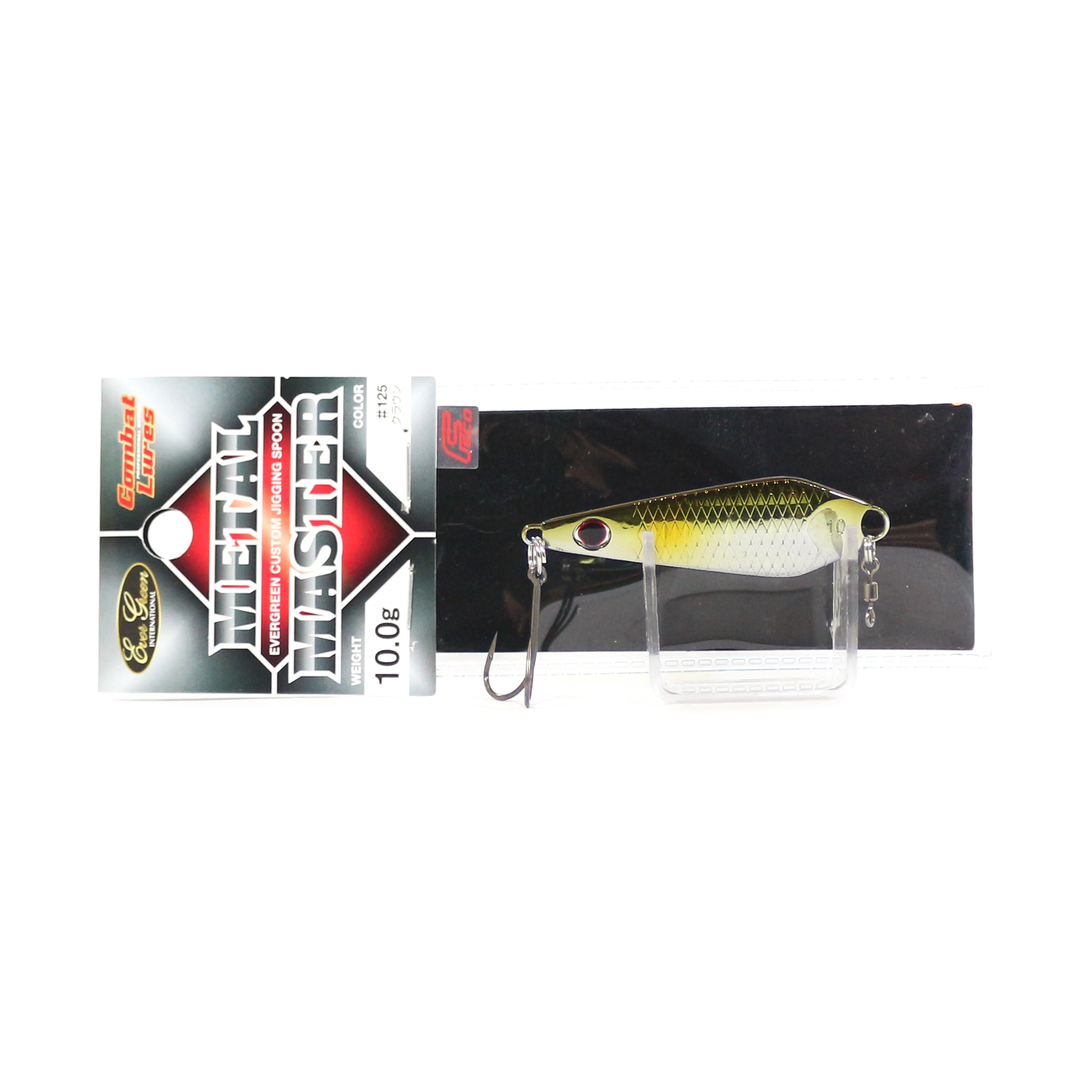 Evergreen Metal Master Custom Jigging Spoon 10 grams 31 (5973)