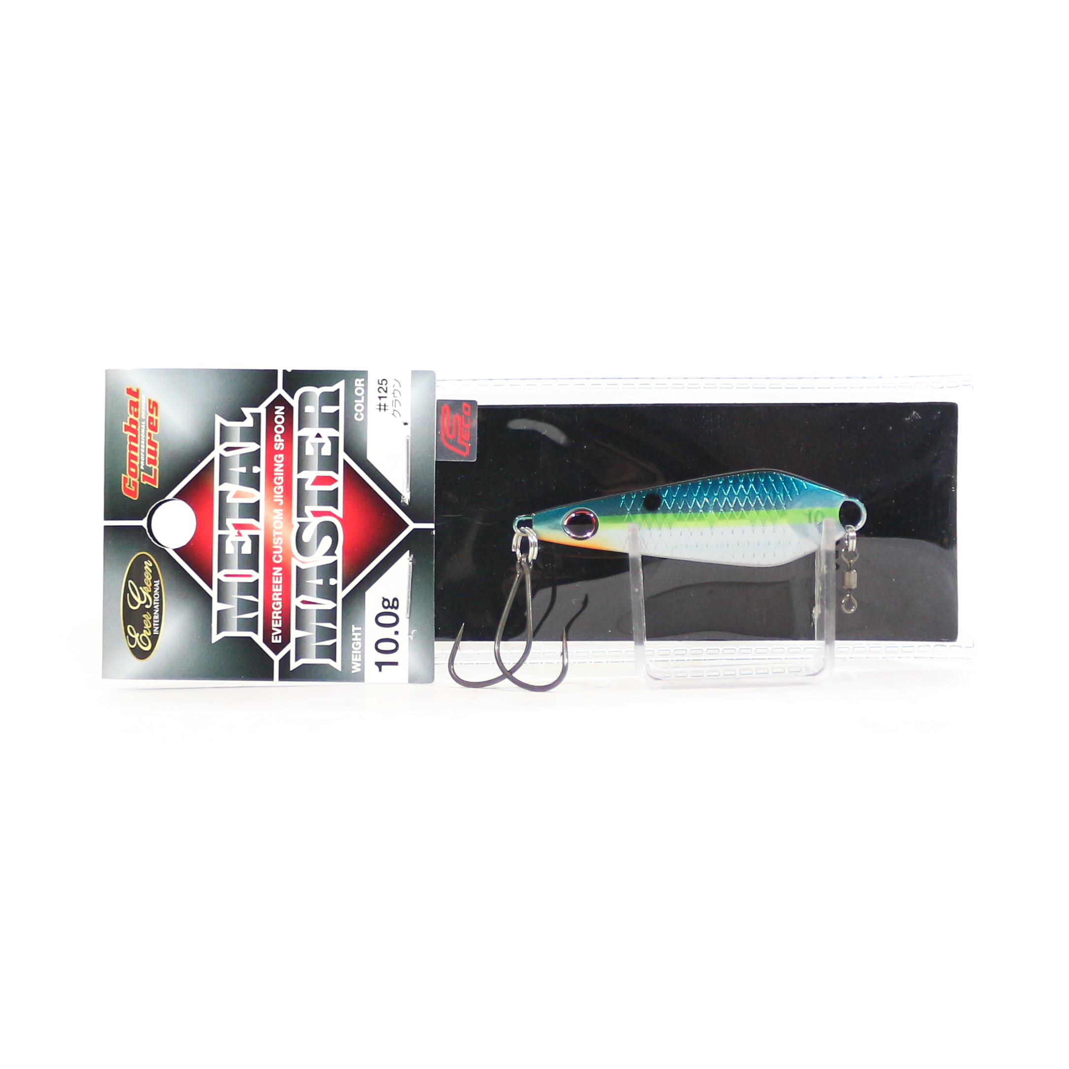 Evergreen Metal Master Custom Jigging Spoon 10 grams 245 (6017)