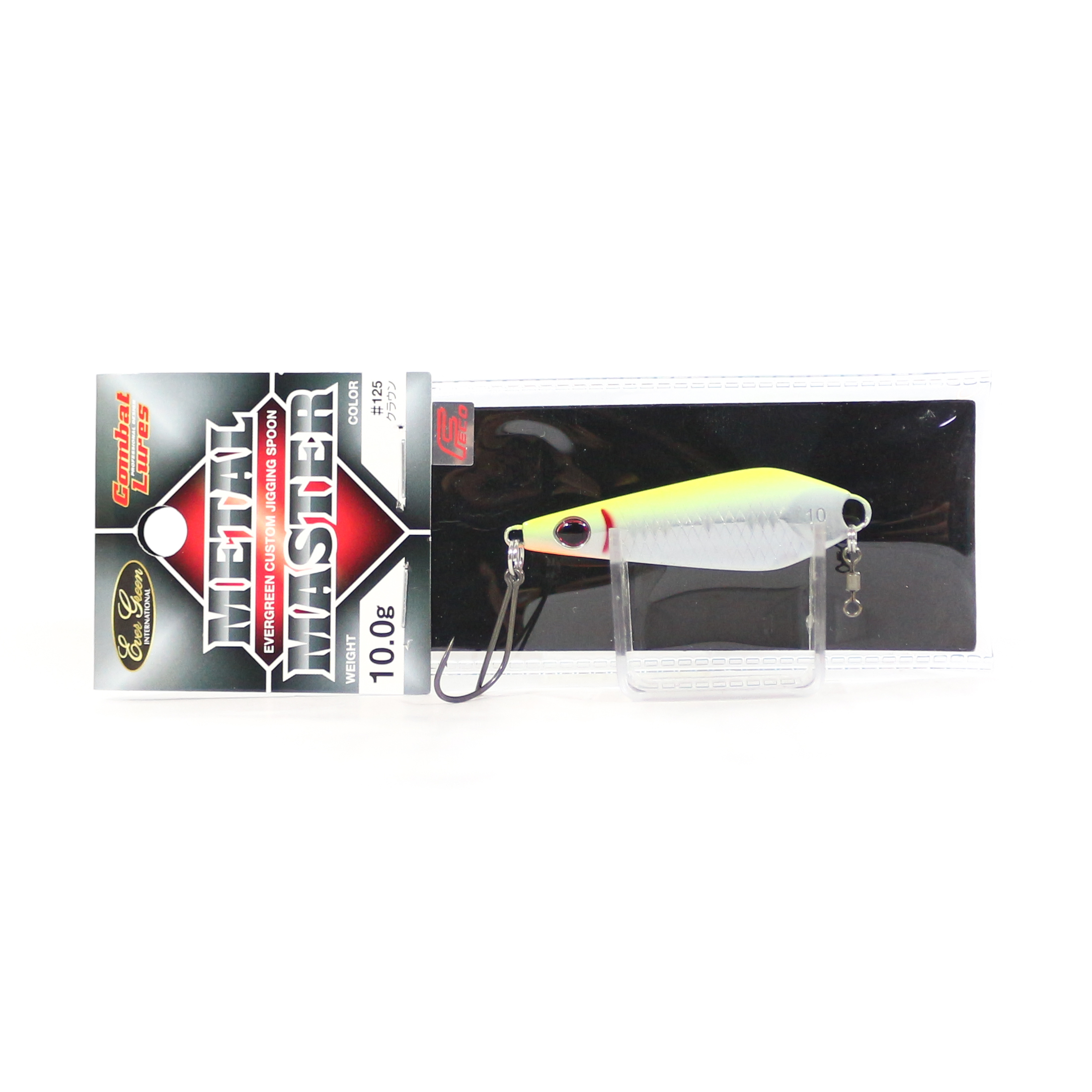 Evergreen Metal Master Custom Jigging Spoon 10 grams 263 (6024)