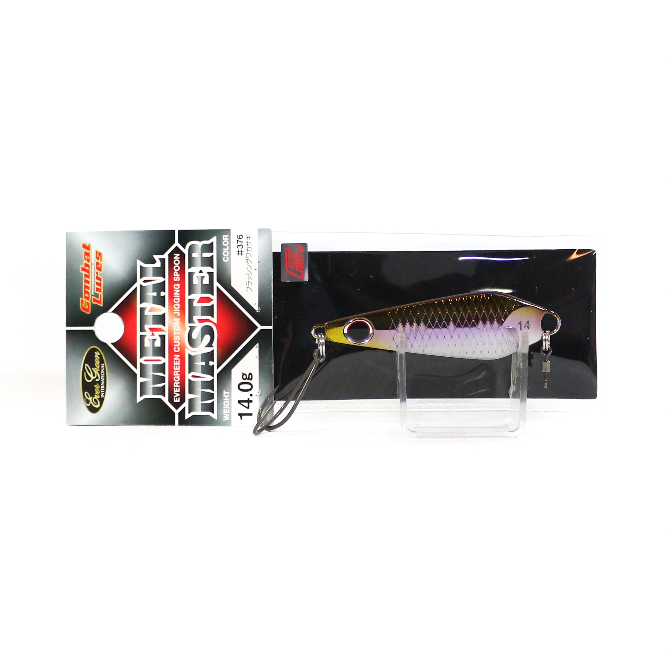 Evergreen Metal Master Custom Jigging Spoon 14 grams 376 (6147)