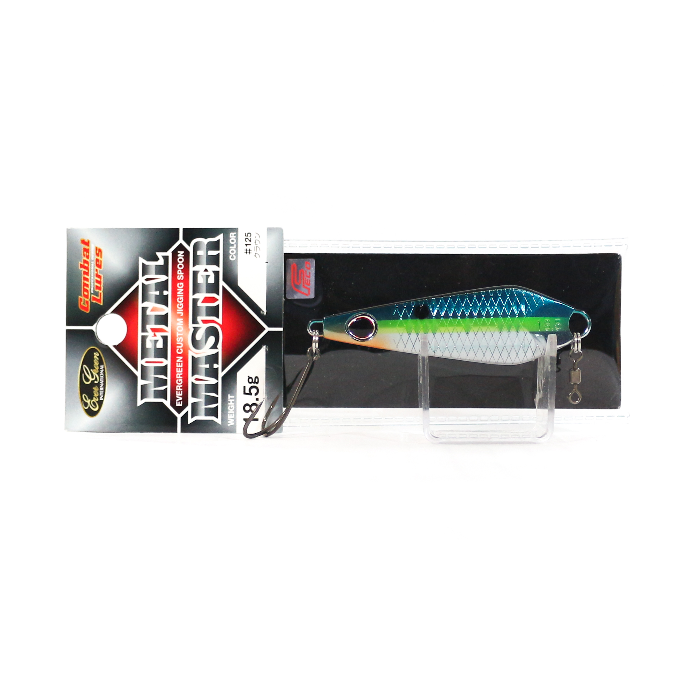 Evergreen Metal Master Custom Jigging Spoon 18.5 grams 245 (6215)
