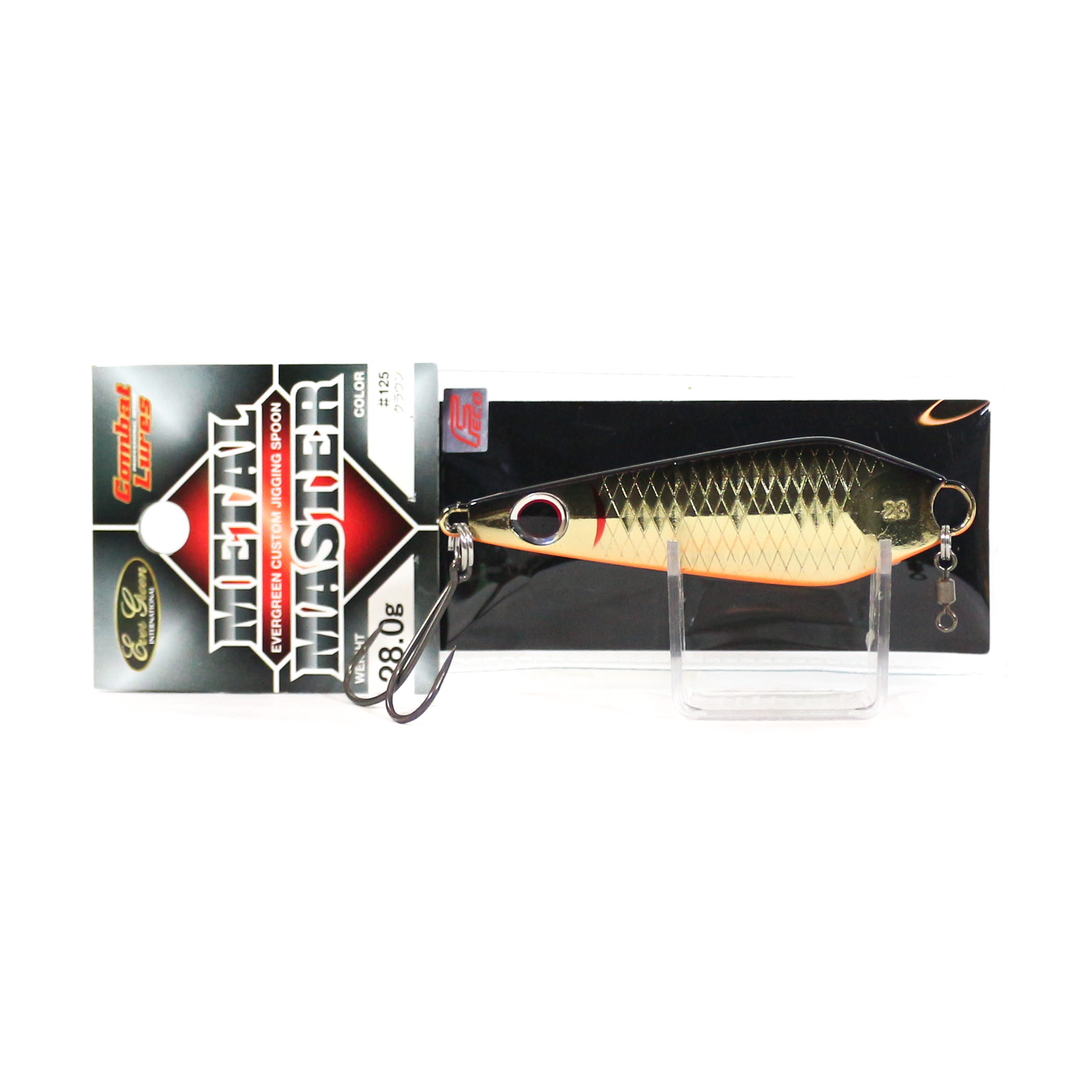 Evergreen Metal Master Custom Jigging Spoon 28 grams 25 (6260)