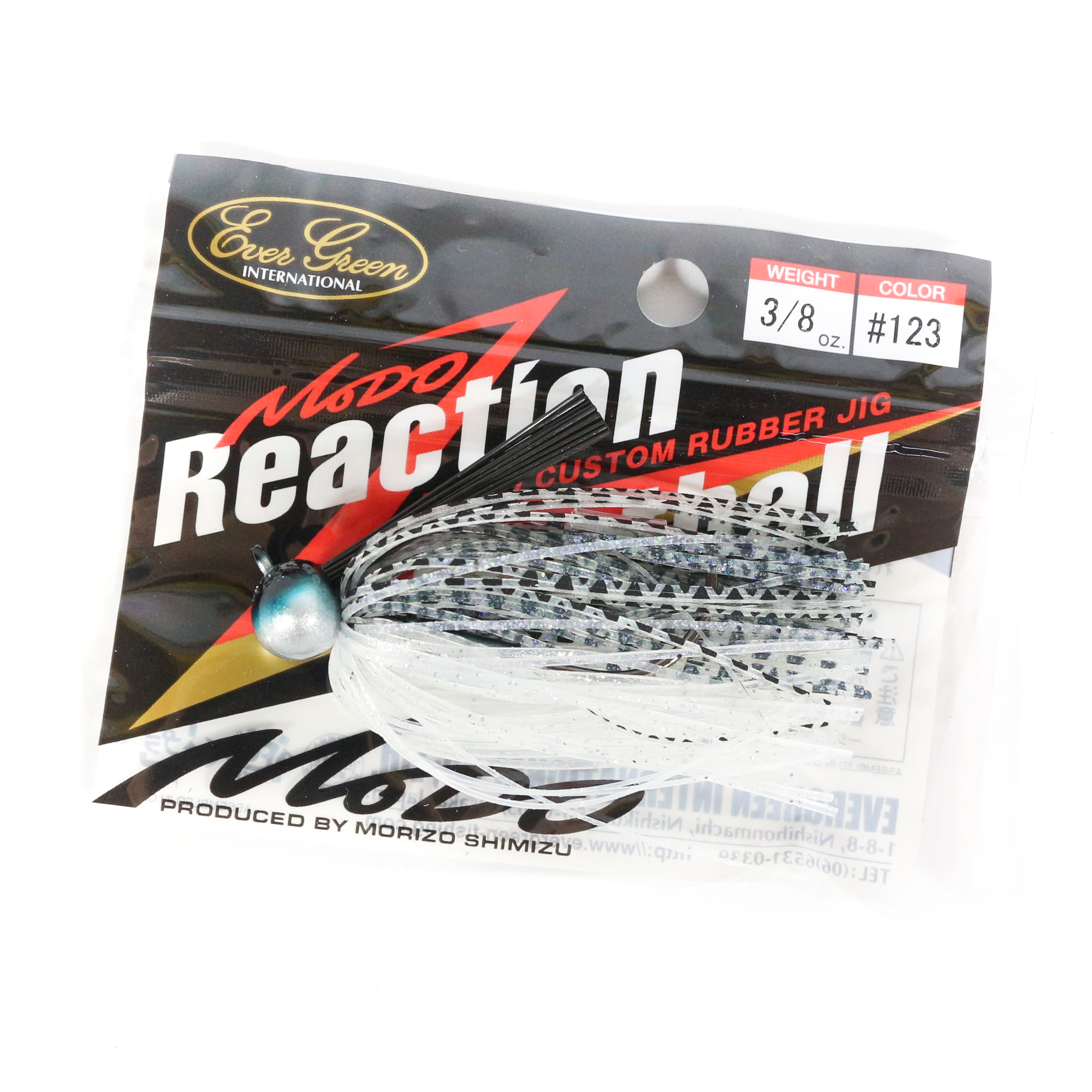 Evergreen Reaction Football Casting Jig 3/8 oz 123 (2248)