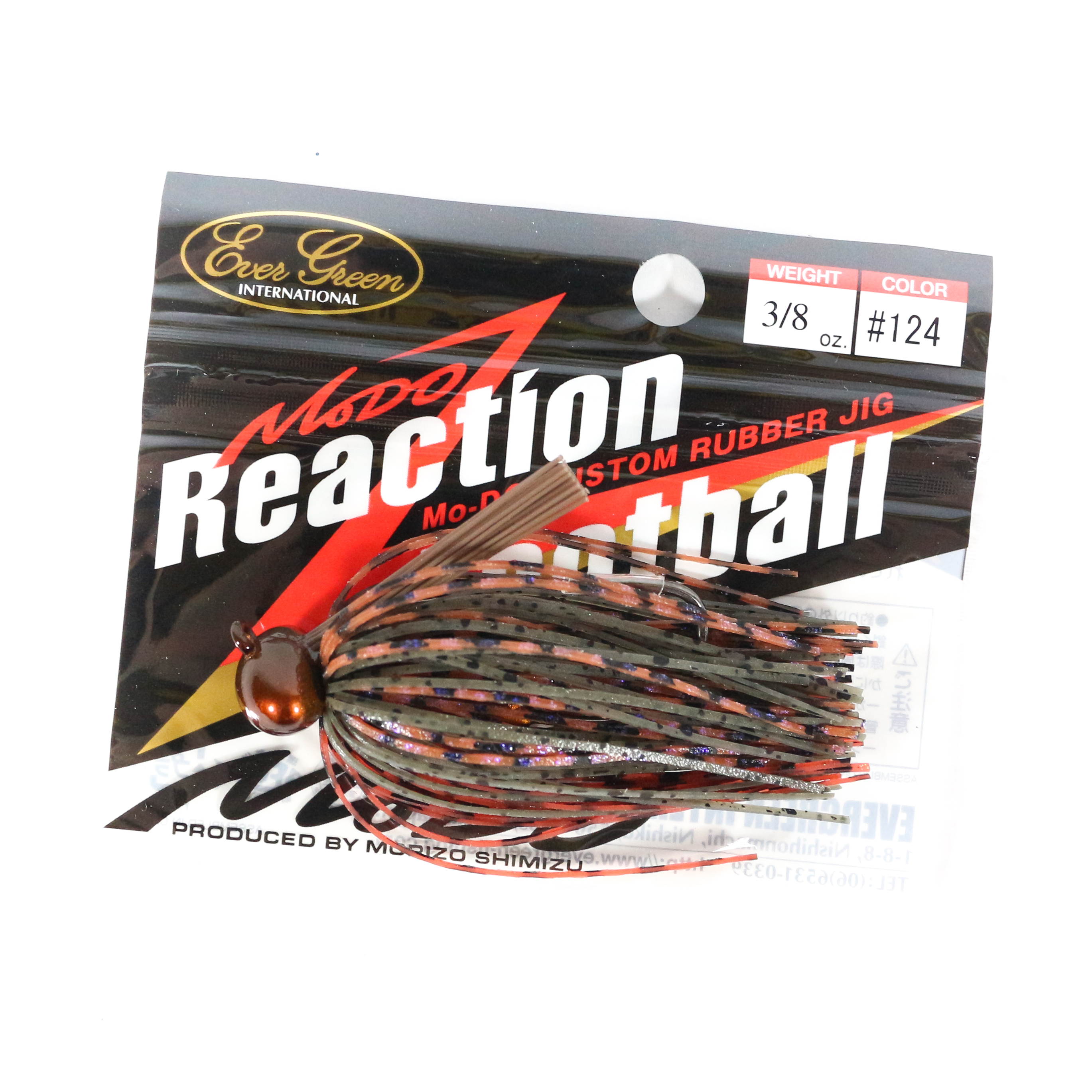 Evergreen Reaction Football Casting Jig 3/8 oz 124 (2255)