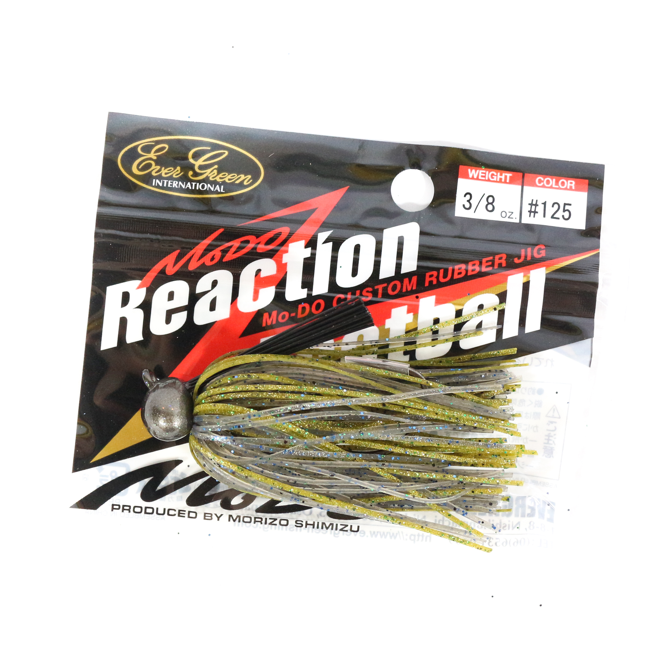 Evergreen Reaction Football Casting Jig 3/8 oz 125 (2262)