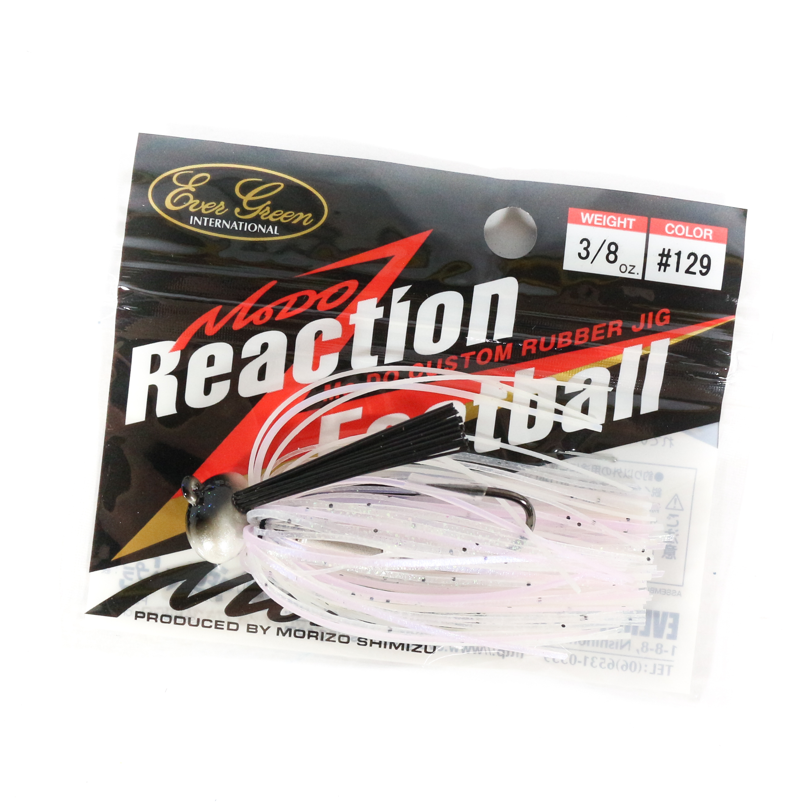 Evergreen Reaction Football Casting Jig 3/8 oz 129 (2309)