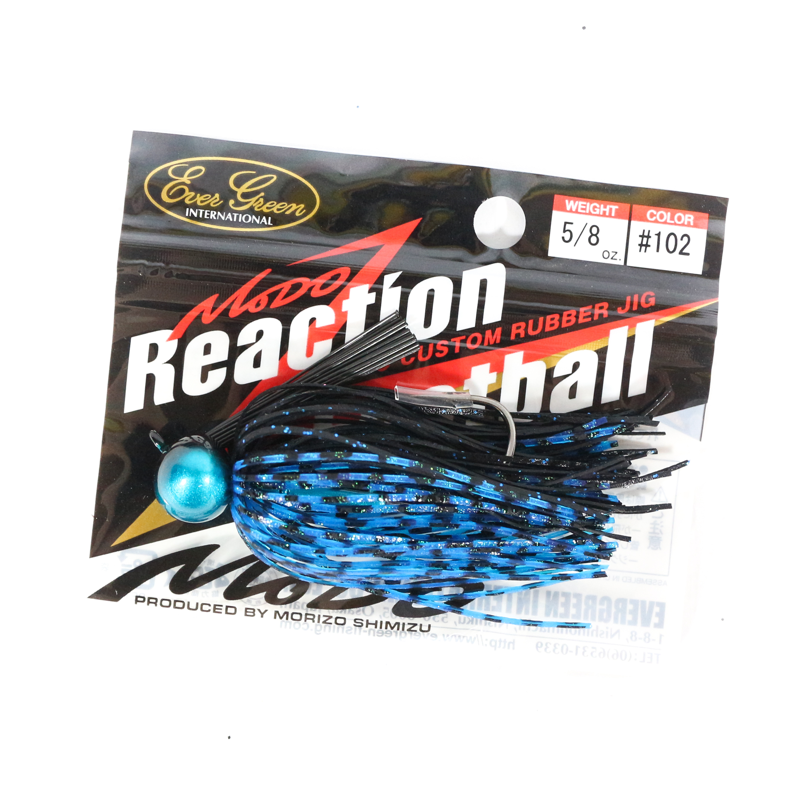 Evergreen Reaction Football Casting Jig 5/8 oz 102 (8302)