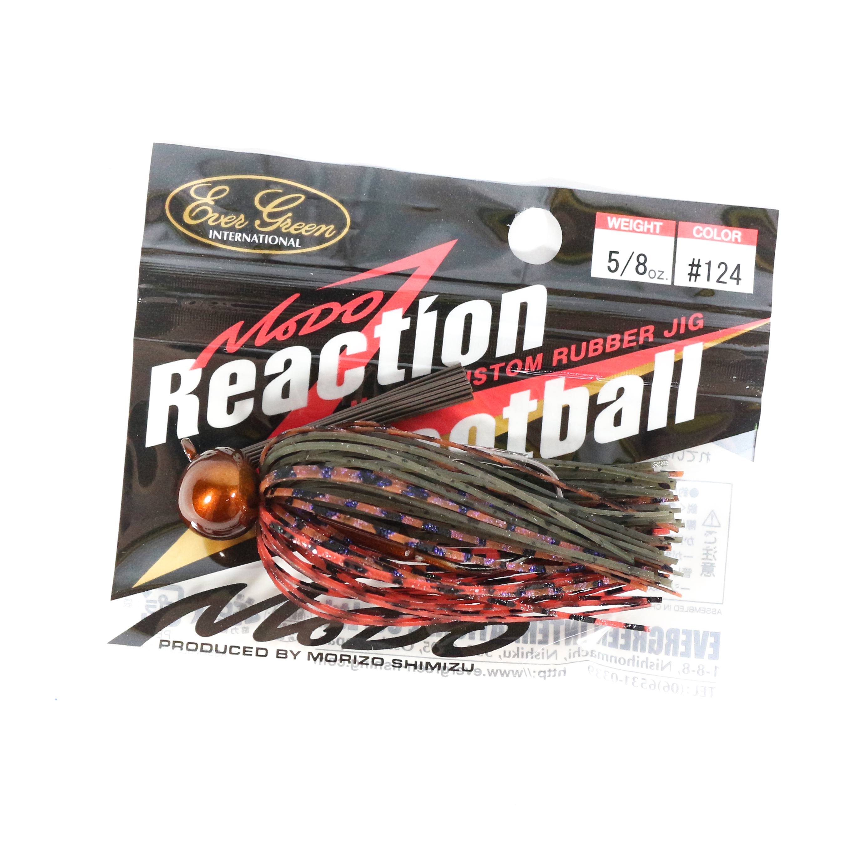 Evergreen Reaction Football Casting Jig 5/8 oz 124 (8333)