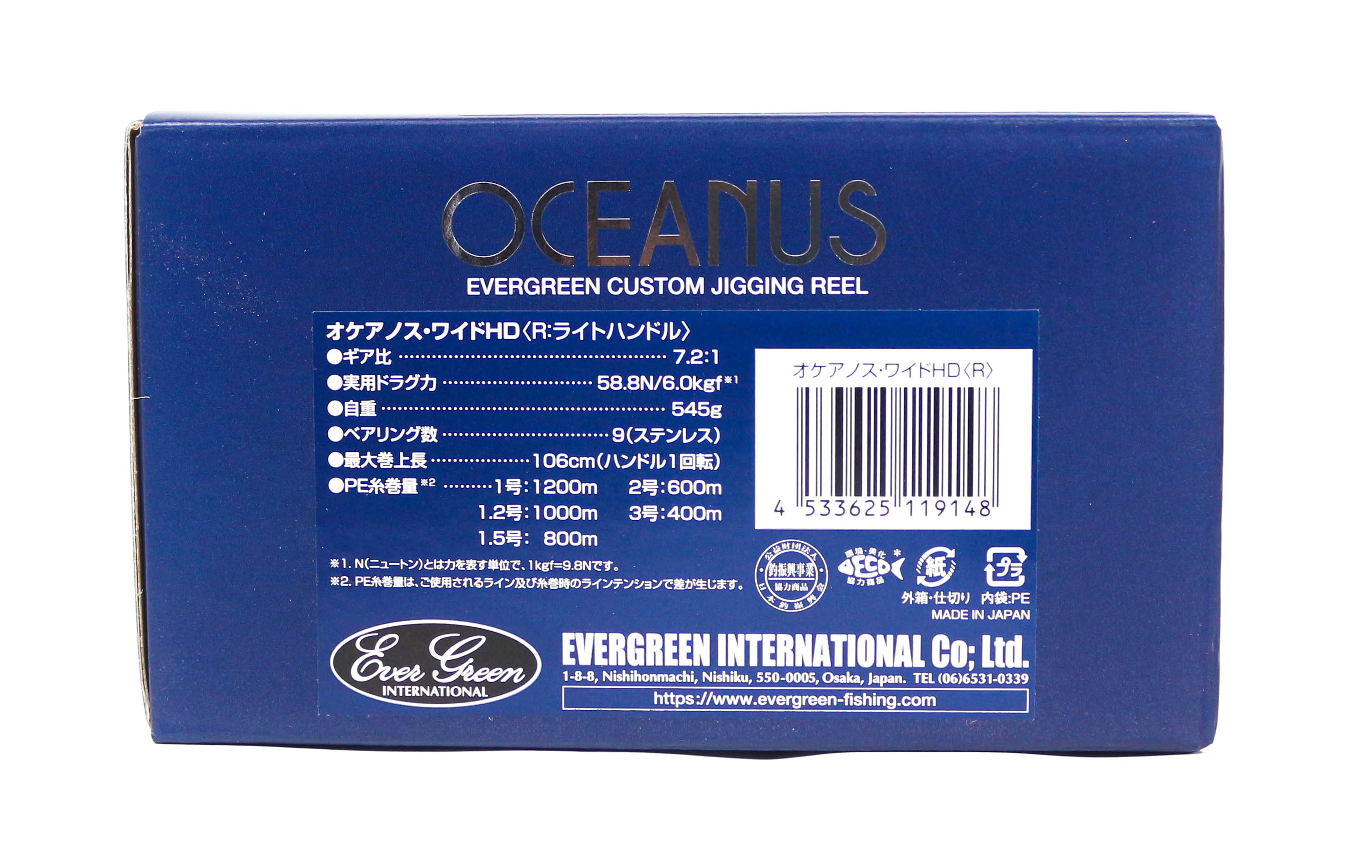 Evergreen Baitcast Reel Oceanus Wide HD Right Hand (9148)