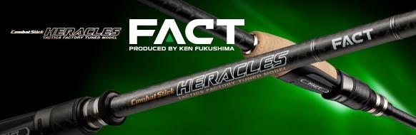 Evergreen Rod Baitcast Heracles Fact HFAC 511 MHST (3387)