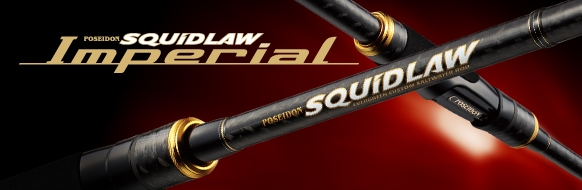 Evergreen Rod Spinning Imperial NIMS-82L