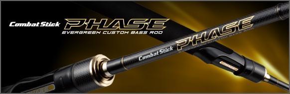 Sale Evergreen Rod Baitcast Phase PCSC 71MH The