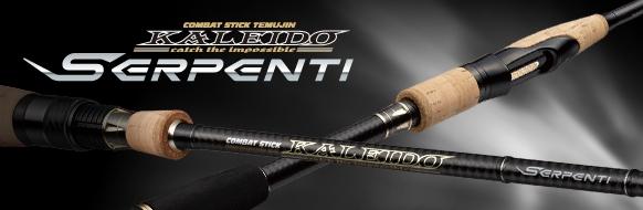 Sale Evergreen Rod Spinning Serpenti TKSS 711 MHST