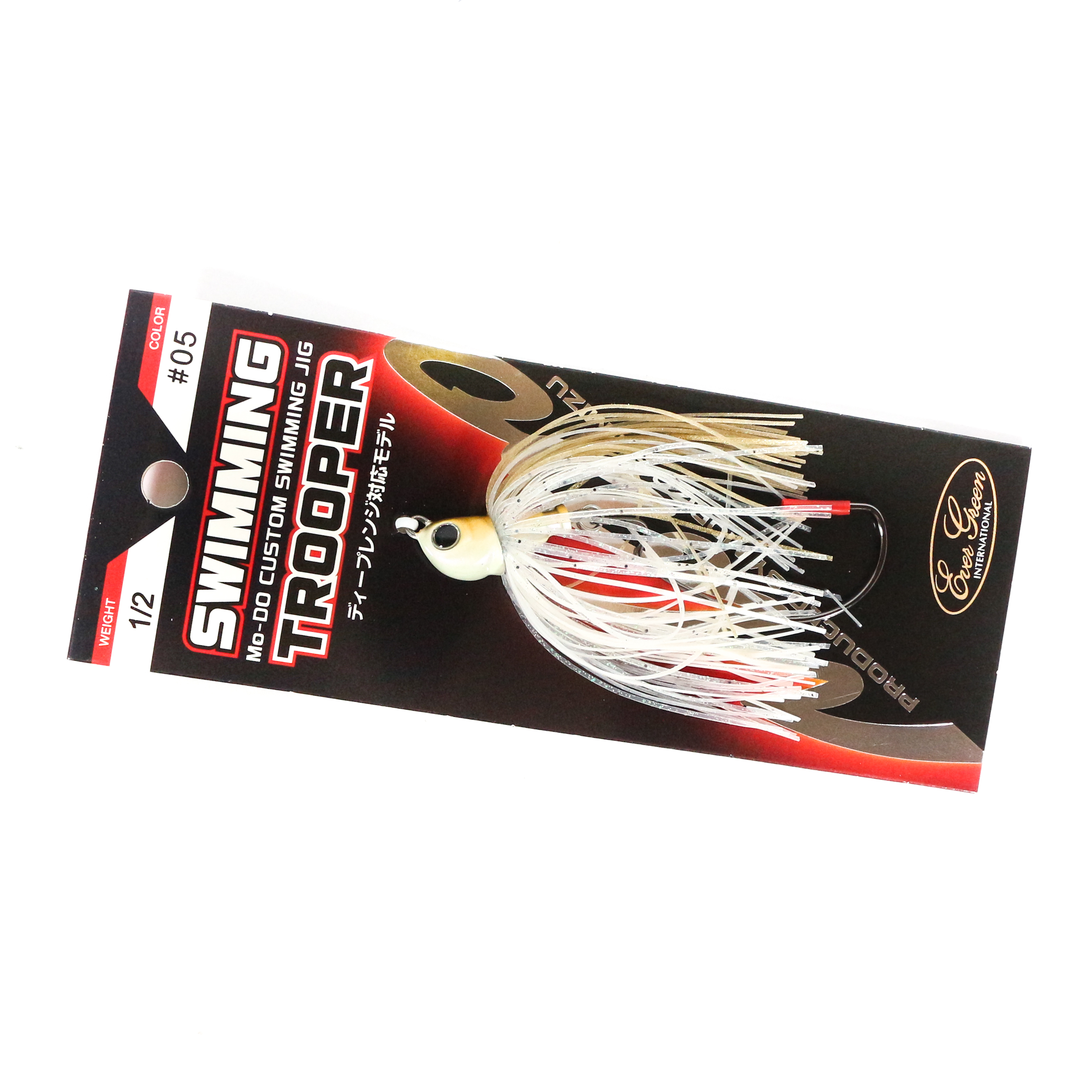 Evergreen Swimming Trooper Rubber Jig 1/2 oz Sinking Lure 05 (0102)