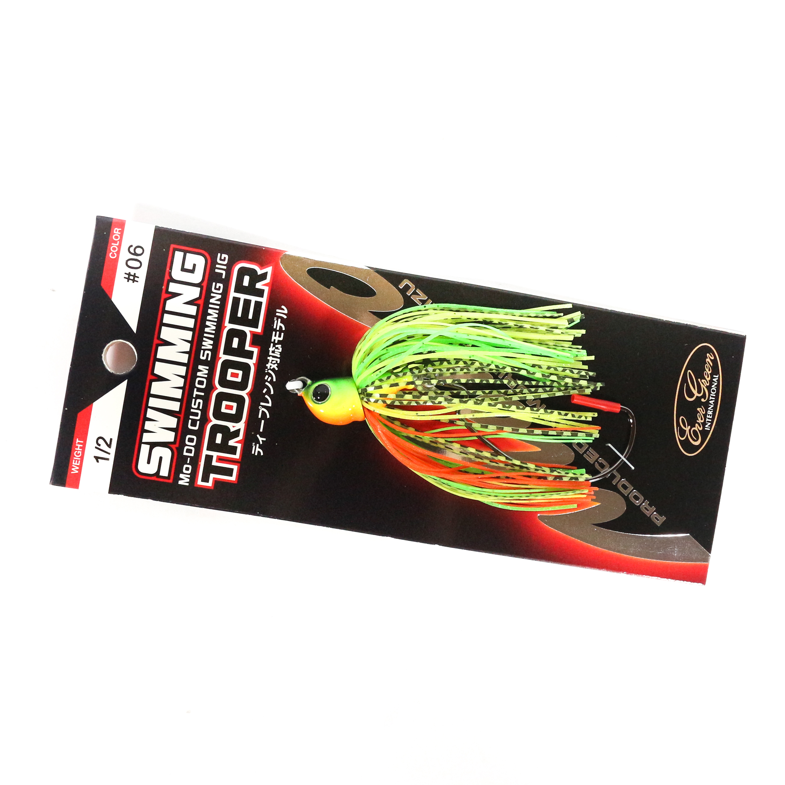 Evergreen Swimming Trooper Rubber Jig 1/2 oz Sinking Lure 06 (0119)