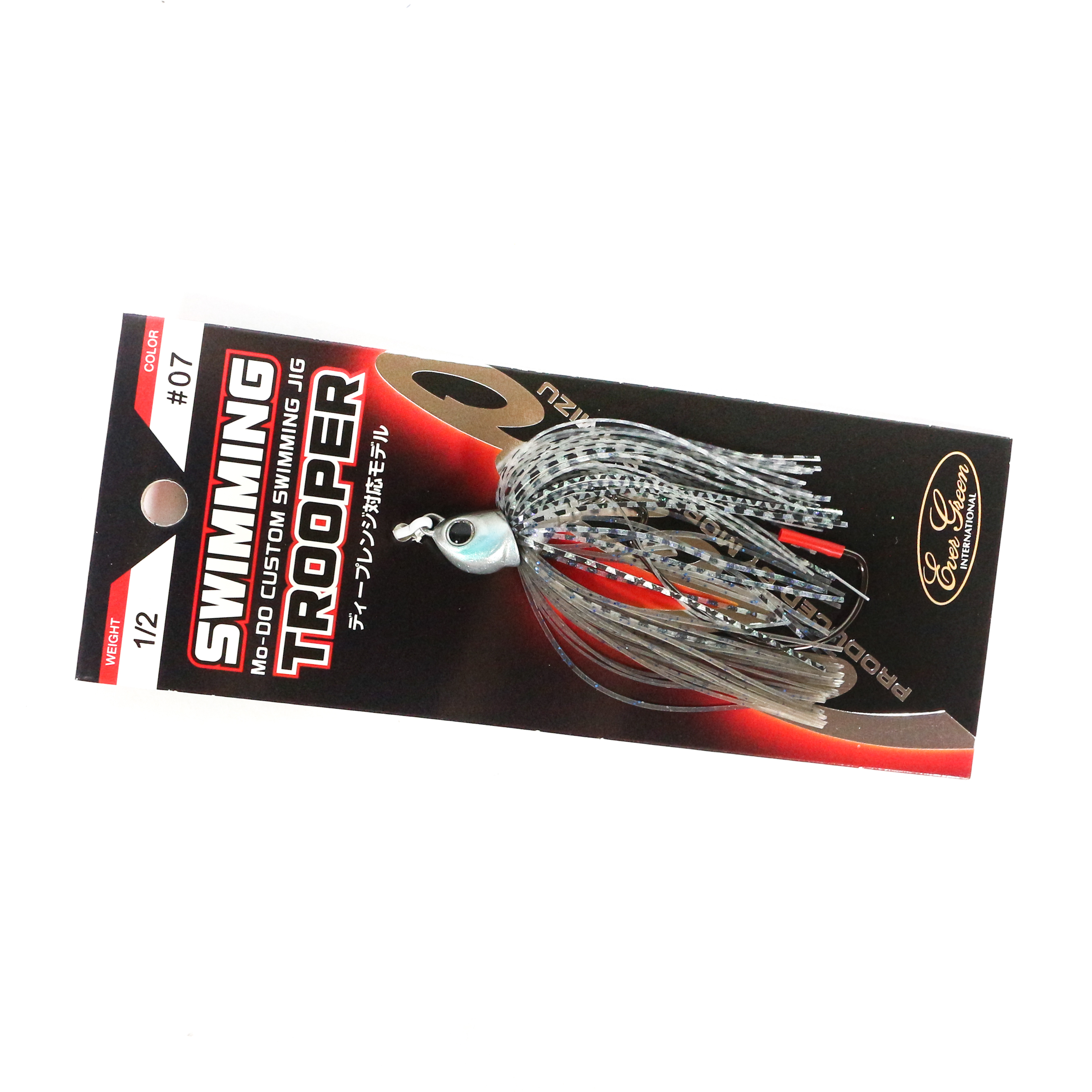 Evergreen Swimming Trooper Rubber Jig 1/2 oz Sinking Lure 07 (0126)