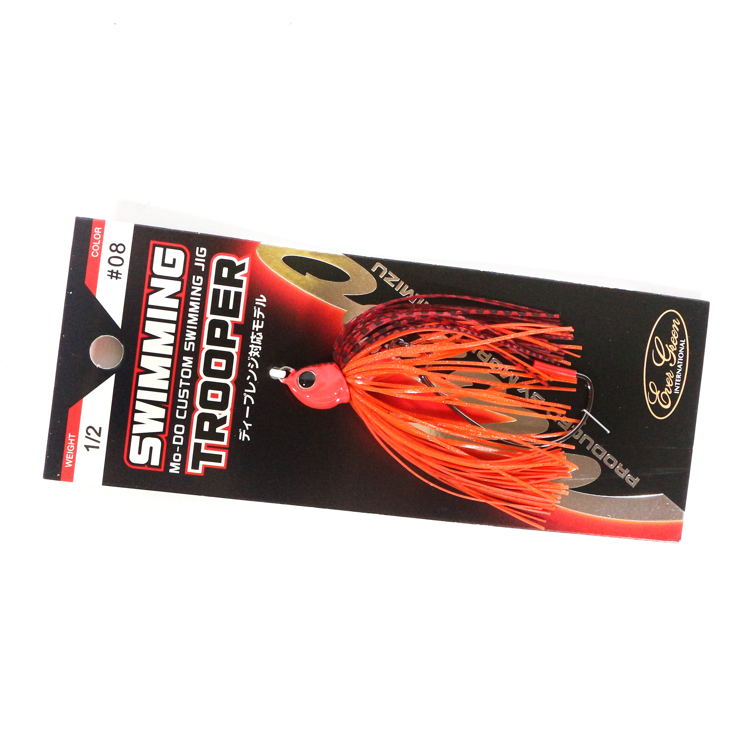 Evergreen Swimming Trooper Rubber Jig 1/2 oz Sinking Lure 08 (0133)