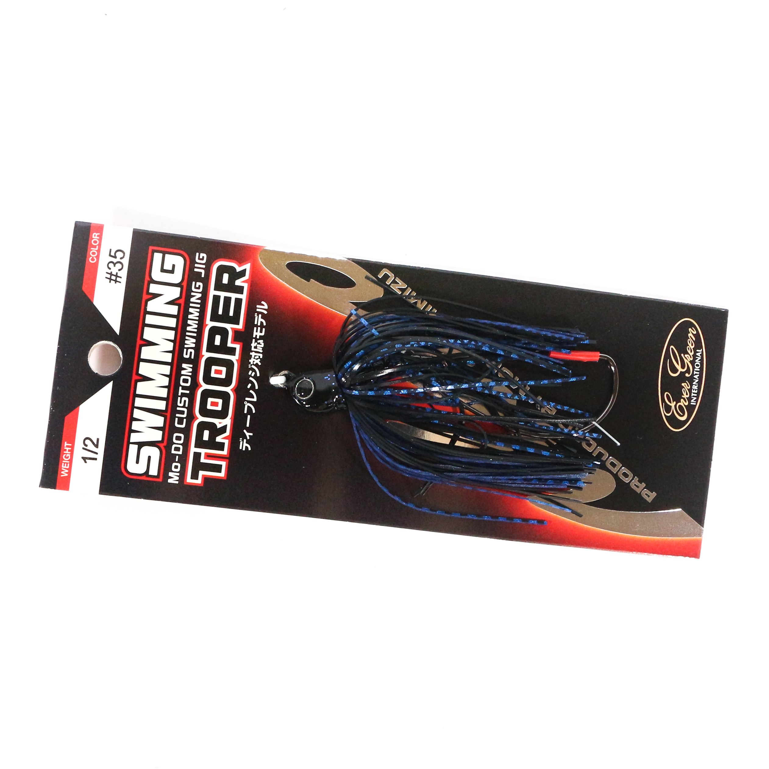 Evergreen Swimming Trooper Rubber Jig 1/2 oz Sinking Lure 35 (0171)