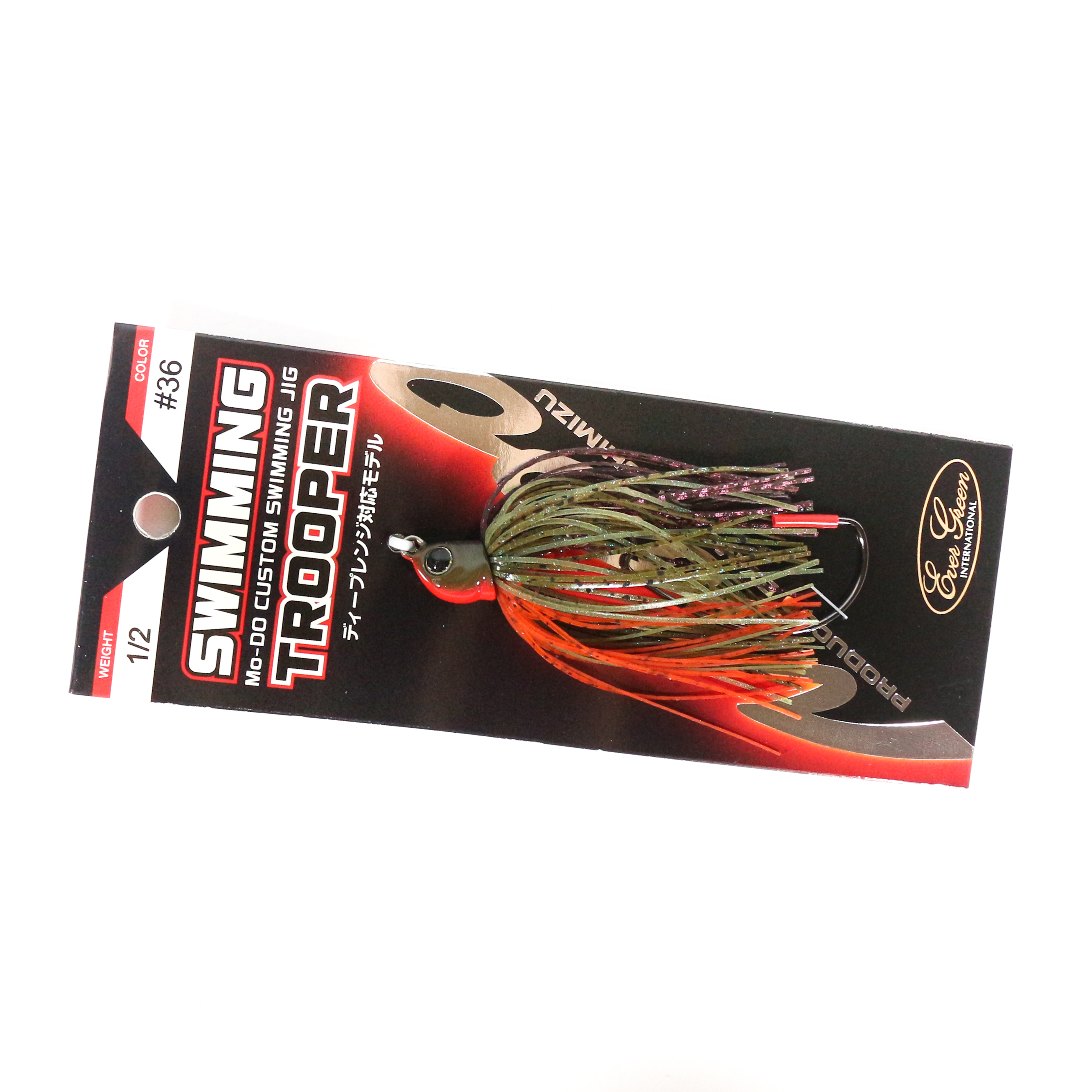 Evergreen Swimming Trooper Rubber Jig 1/2 oz Sinking Lure 36 (0188)