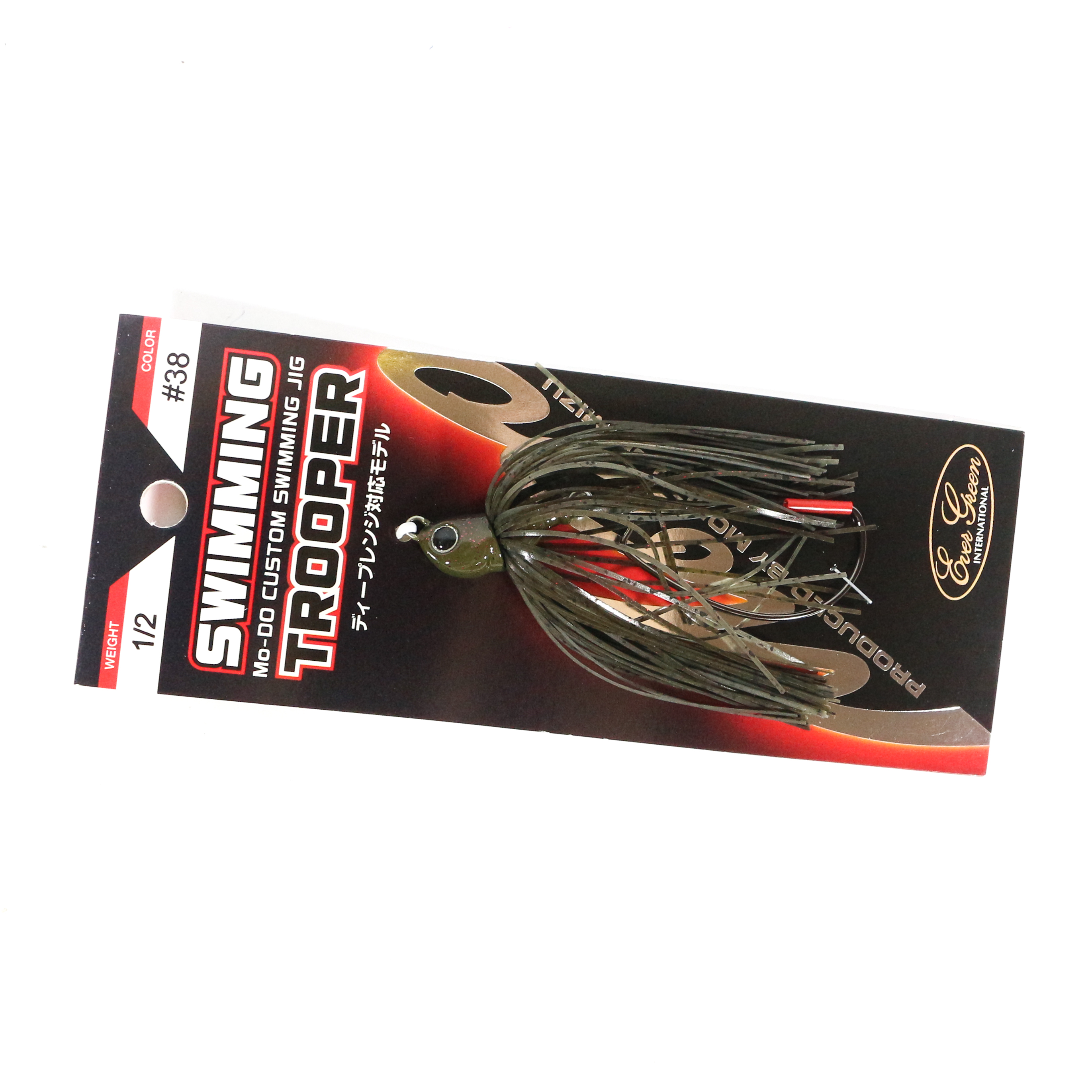 Evergreen Swimming Trooper Rubber Jig 1/2 oz Sinking Lure 38 (0201)
