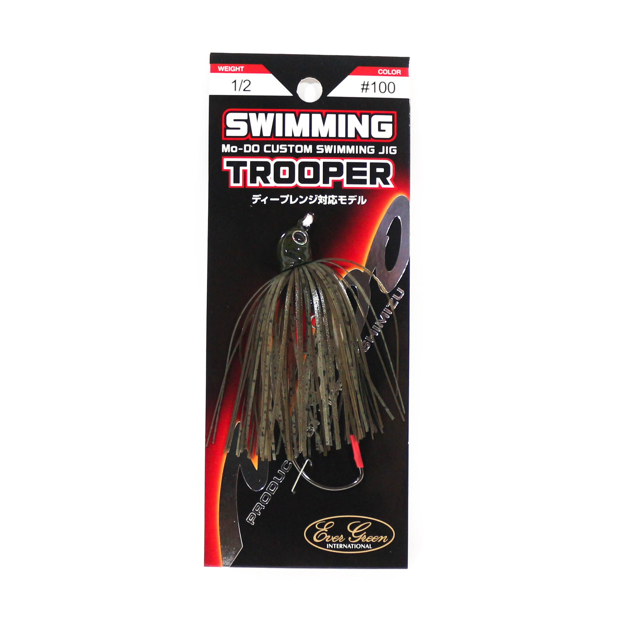Evergreen Swimming Trooper Rubber Jig 1/2 oz Sinking Lure 100 (7090)