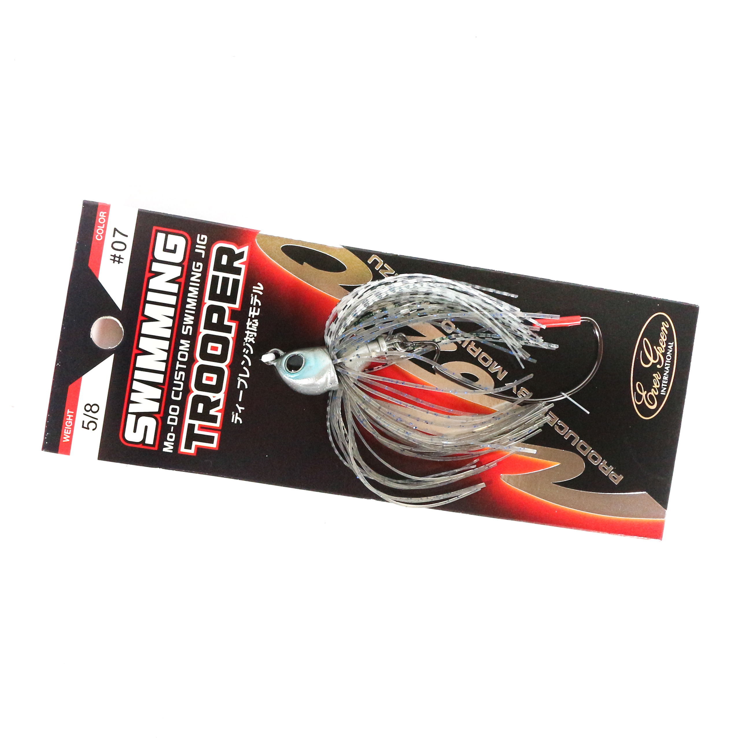 Evergreen Swimming Trooper Rubber Jig 5/8 oz Sinking Lure 07 (0263)