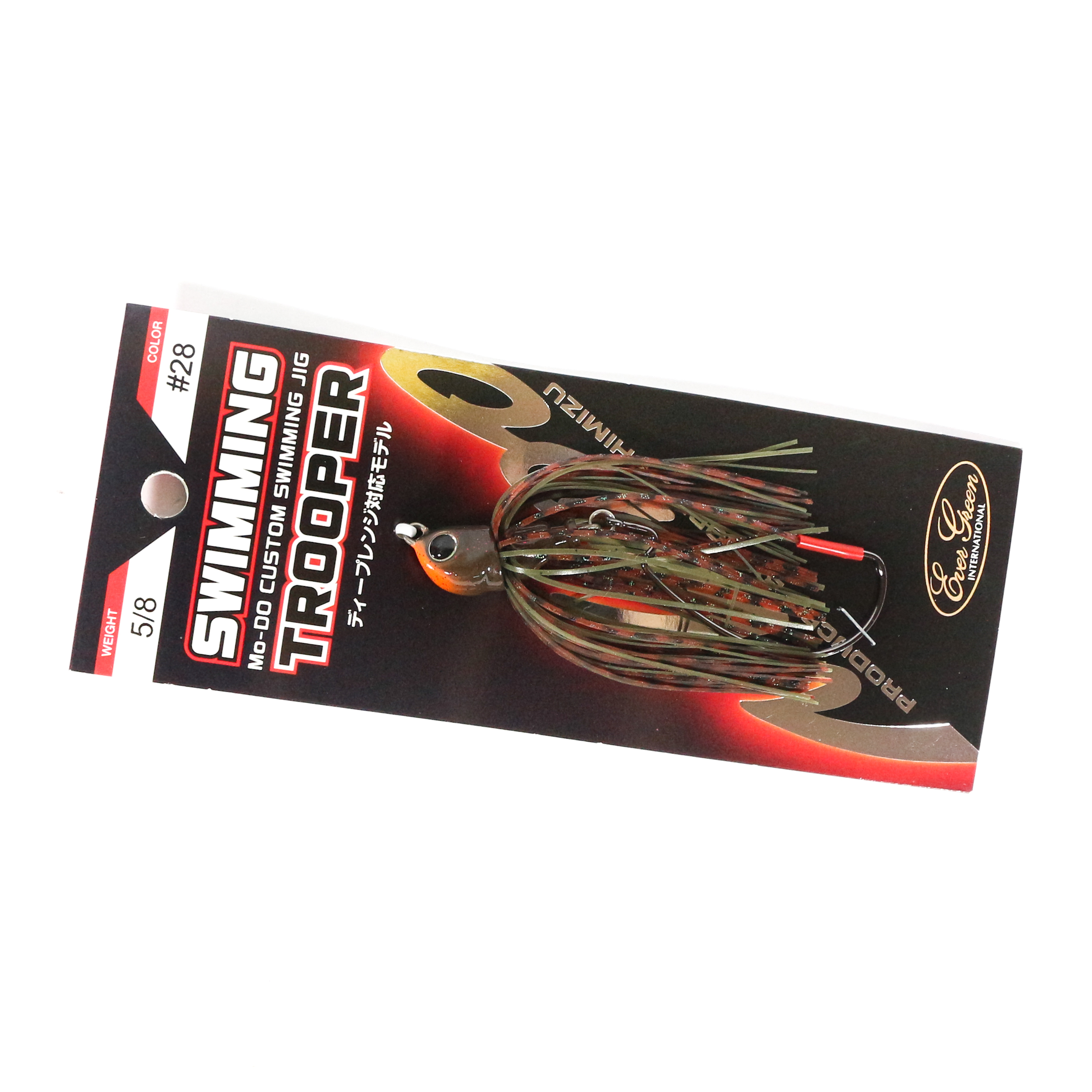 Evergreen Swimming Trooper Rubber Jig 5/8 oz Sinking Lure 28 (0300)