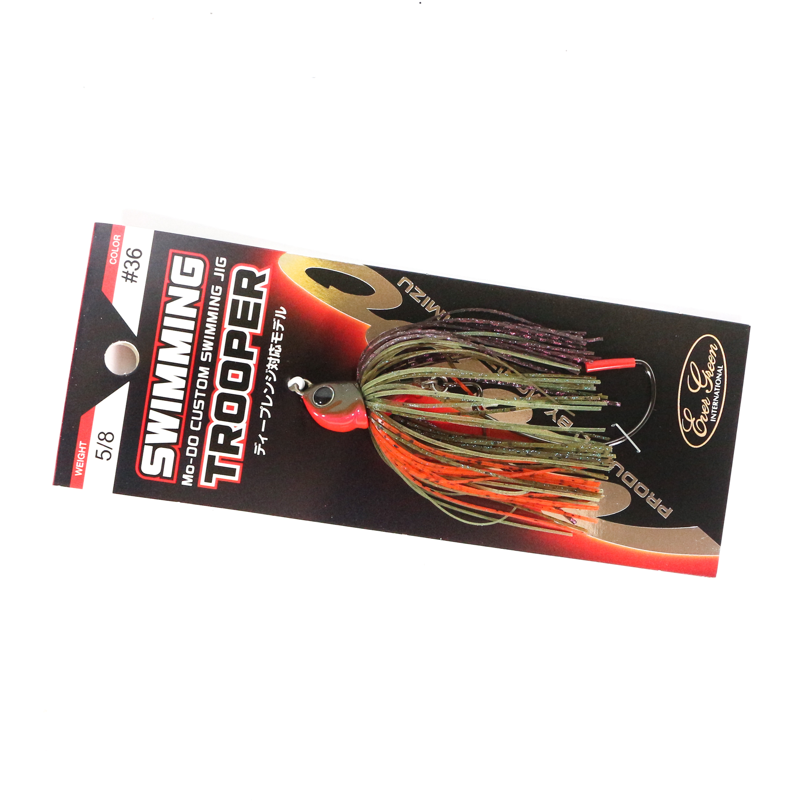 Evergreen Swimming Trooper Rubber Jig 5/8 oz Sinking Lure 36 (0324)