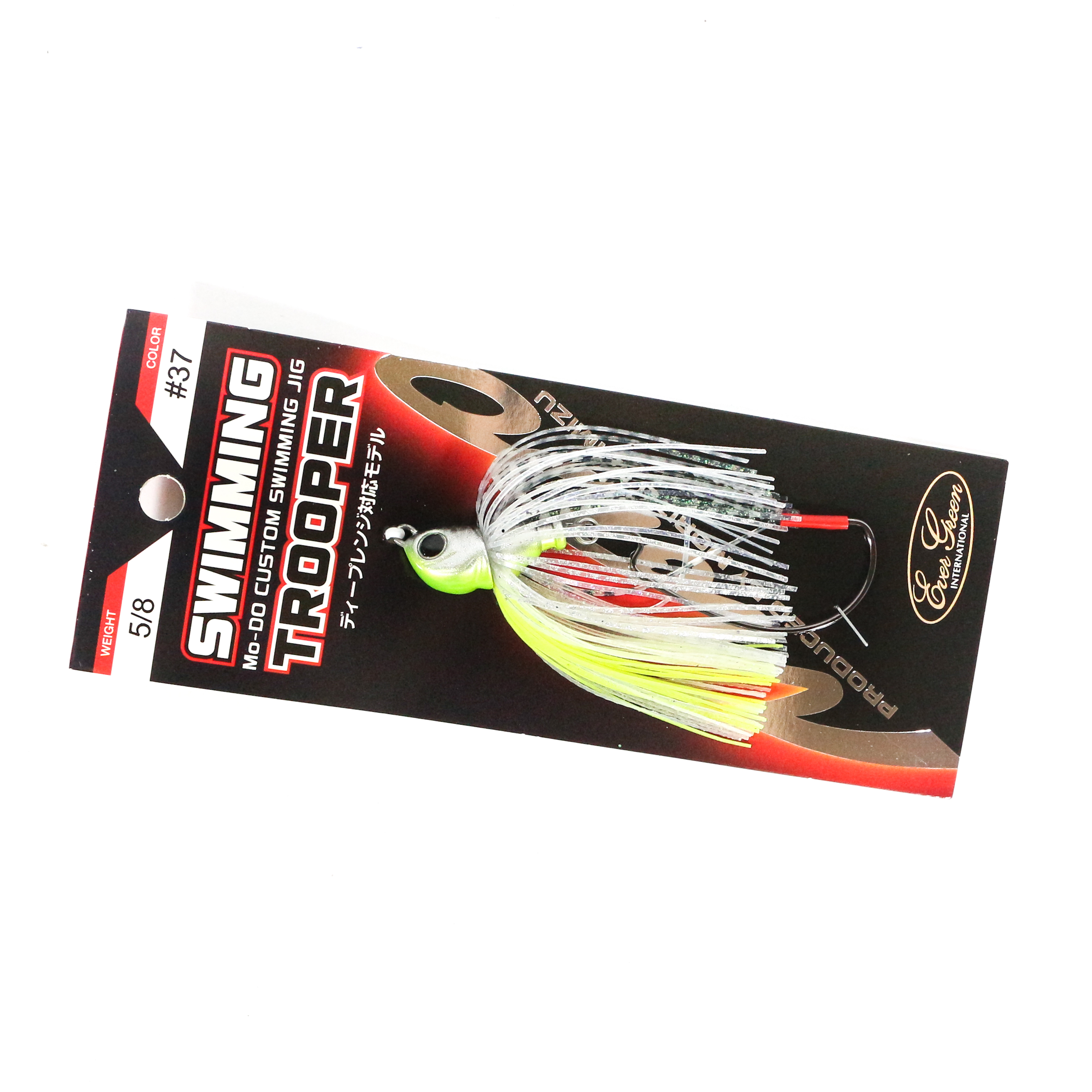 Evergreen Swimming Trooper Rubber Jig 5/8 oz Sinking Lure 37 (0331)