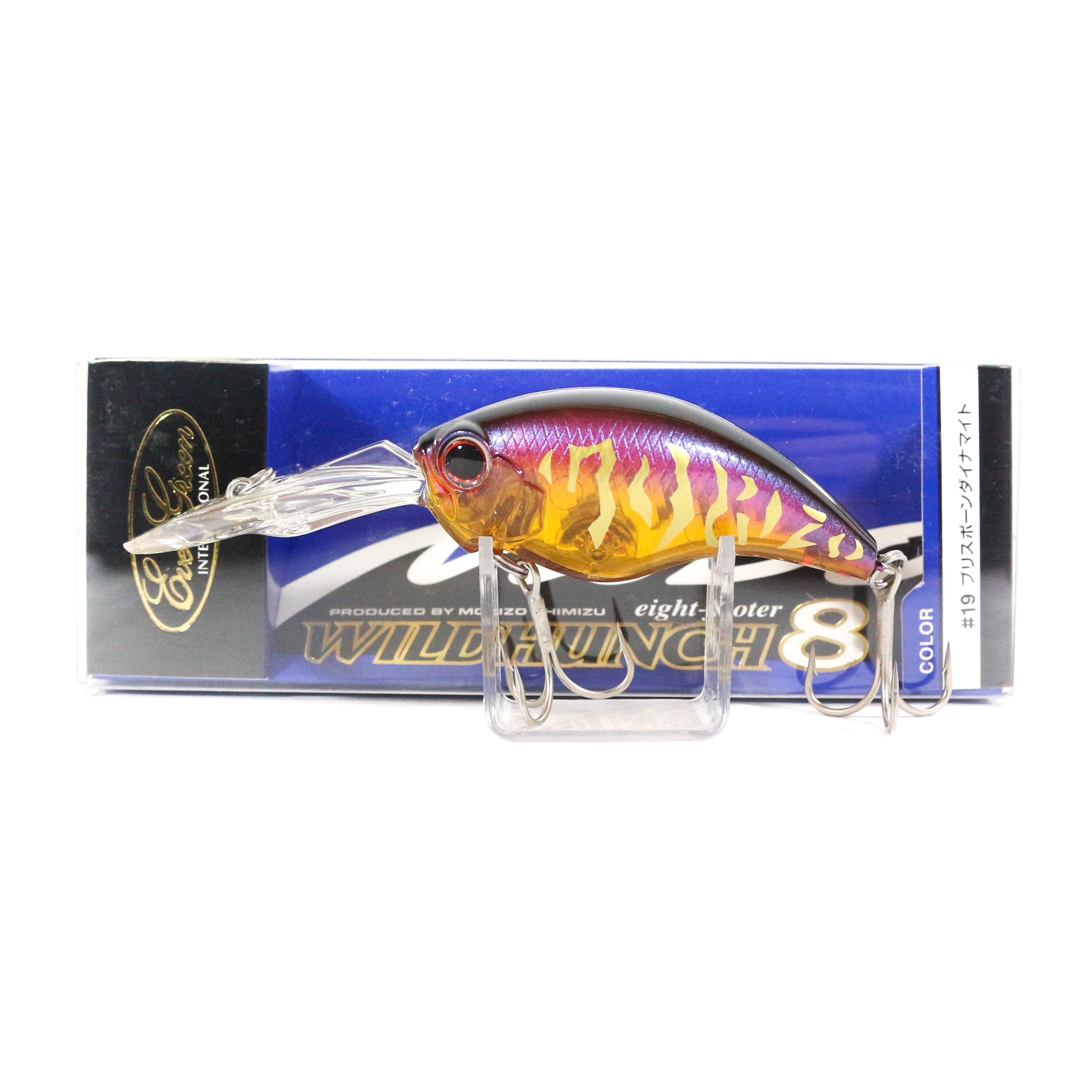 Evergreen Combat Crank Wild Hunch Eight Footer Floating Lure 19 (0546)