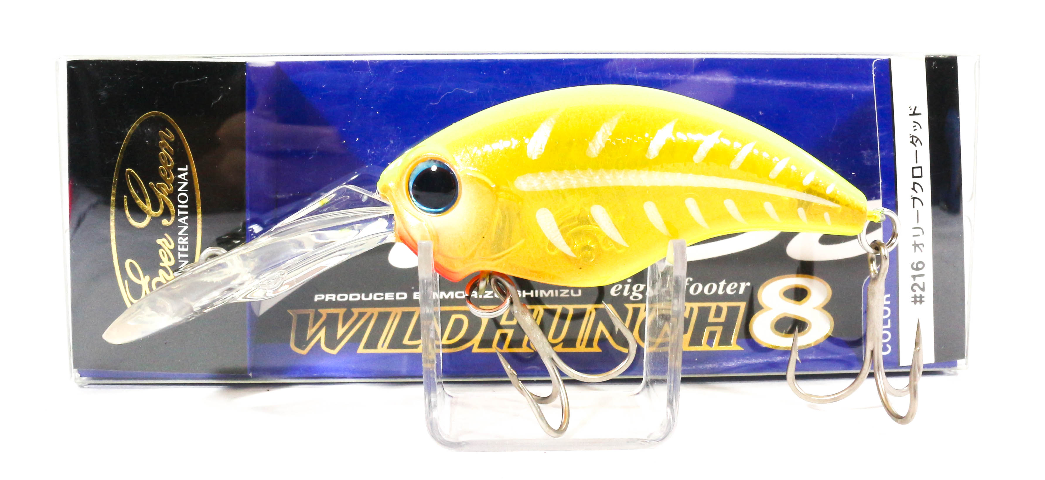 Evergreen Combat Crank Wild Hunch Eight Footer Floating Lure 67 (0591)
