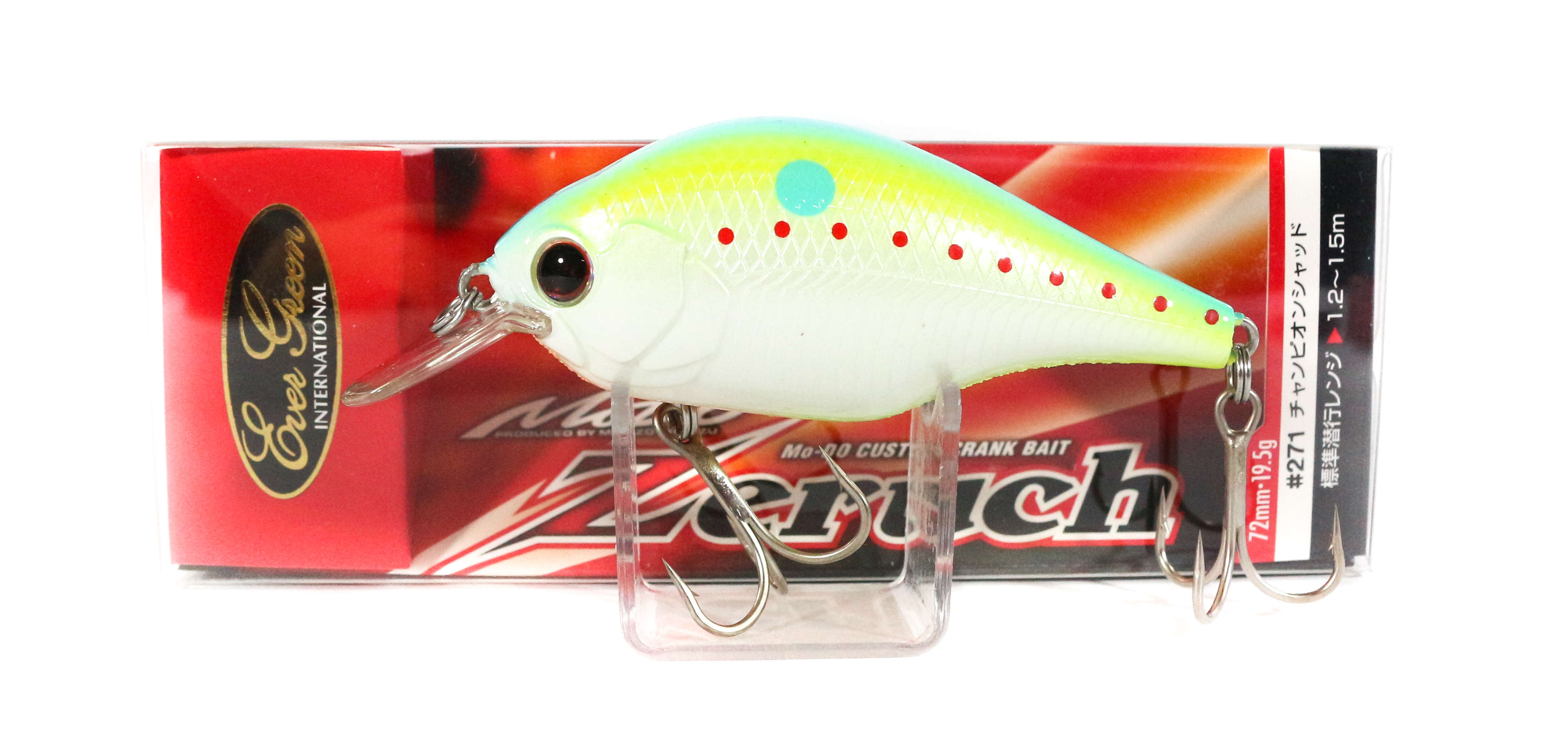 Sale Evergreen Zeruch Floating Lure 271 (7183)