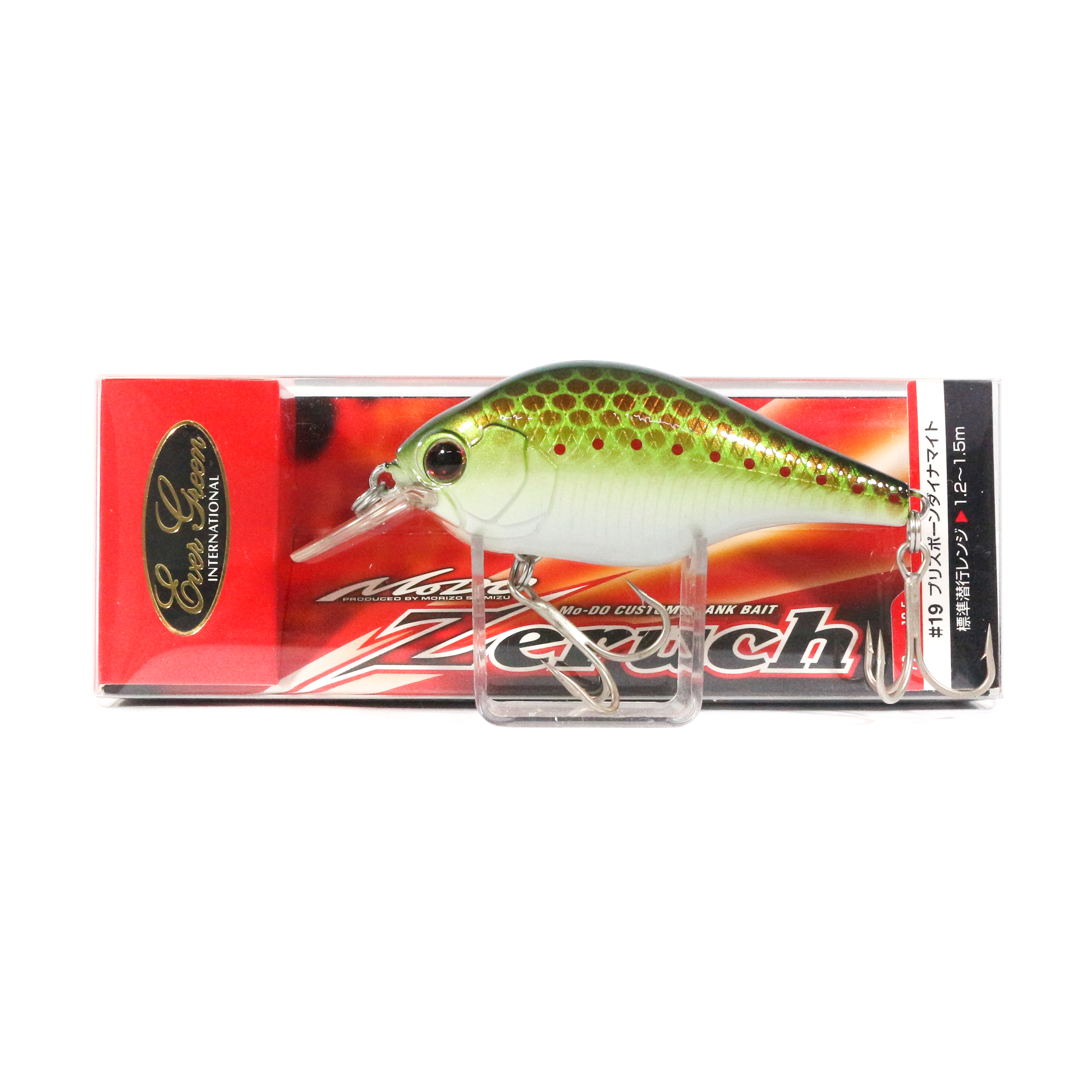 Sale Evergreen Zeruch Floating Lure 373 (2545)