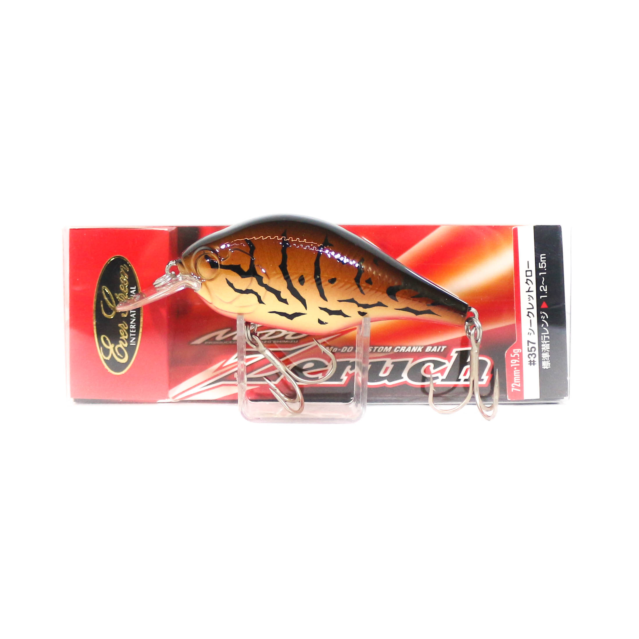 Sale Evergreen Zeruch Floating Lure 357 (5324)