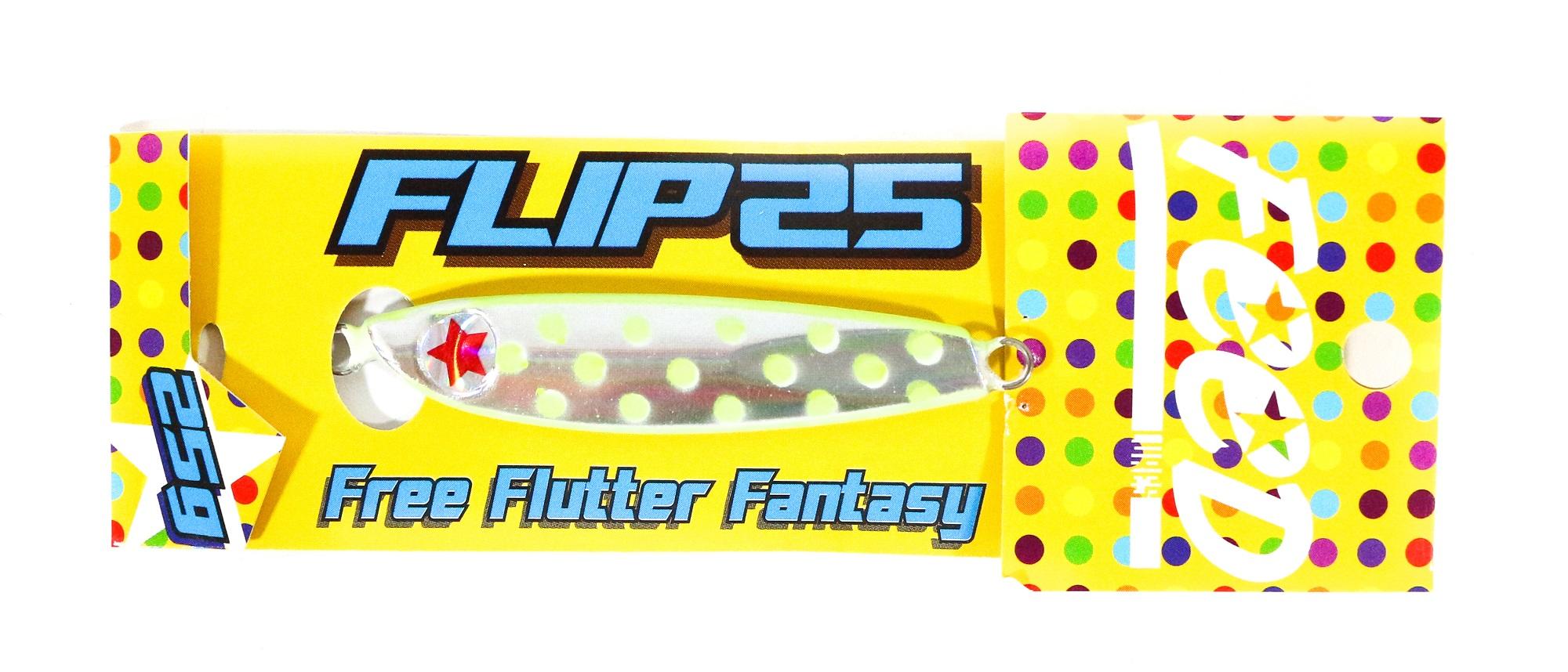 Feed Lures Metal Jig Flip 25 grams 111 (7111)