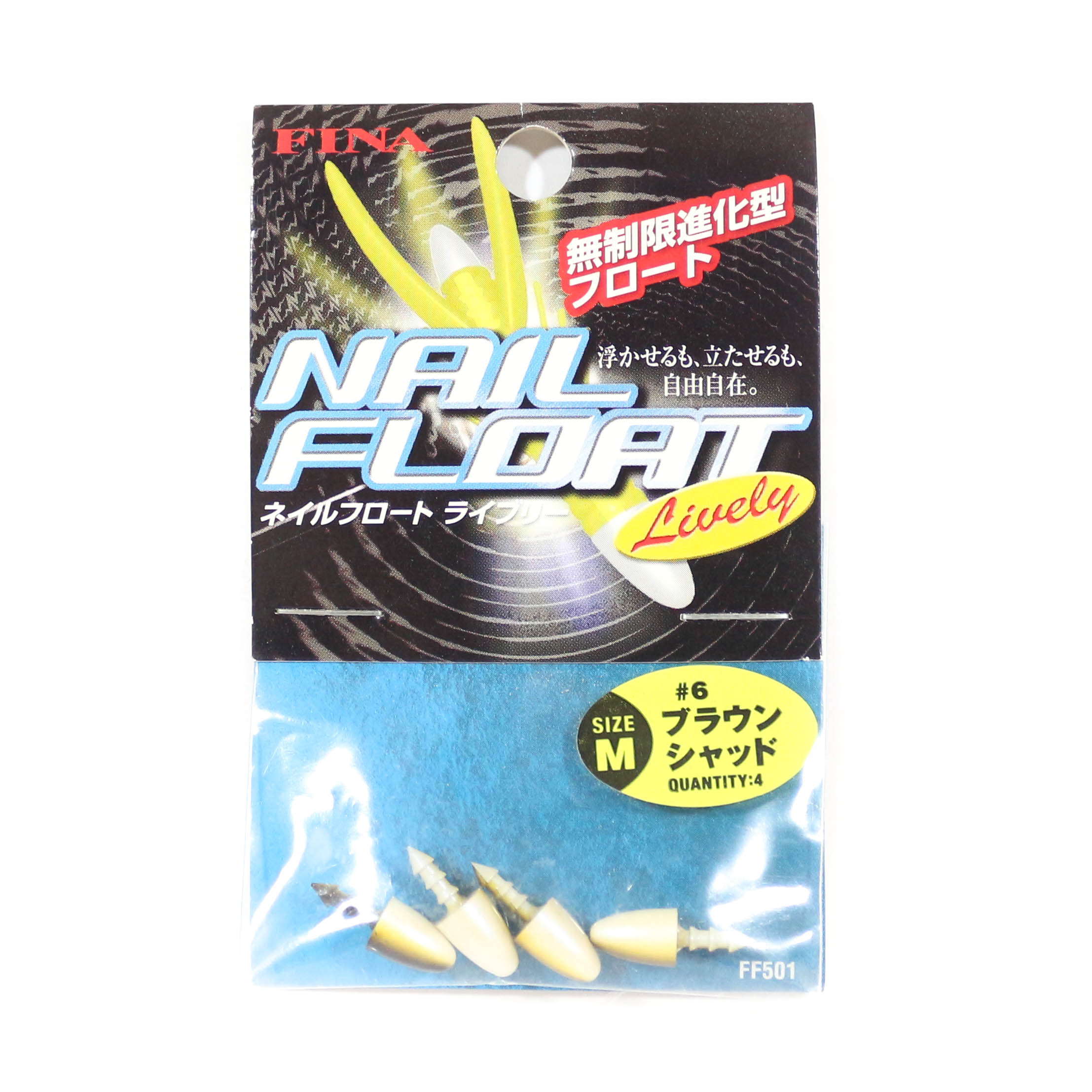 Fina FF501 Nail Float Lively Size M for Hook Size 6 Brown (7403)