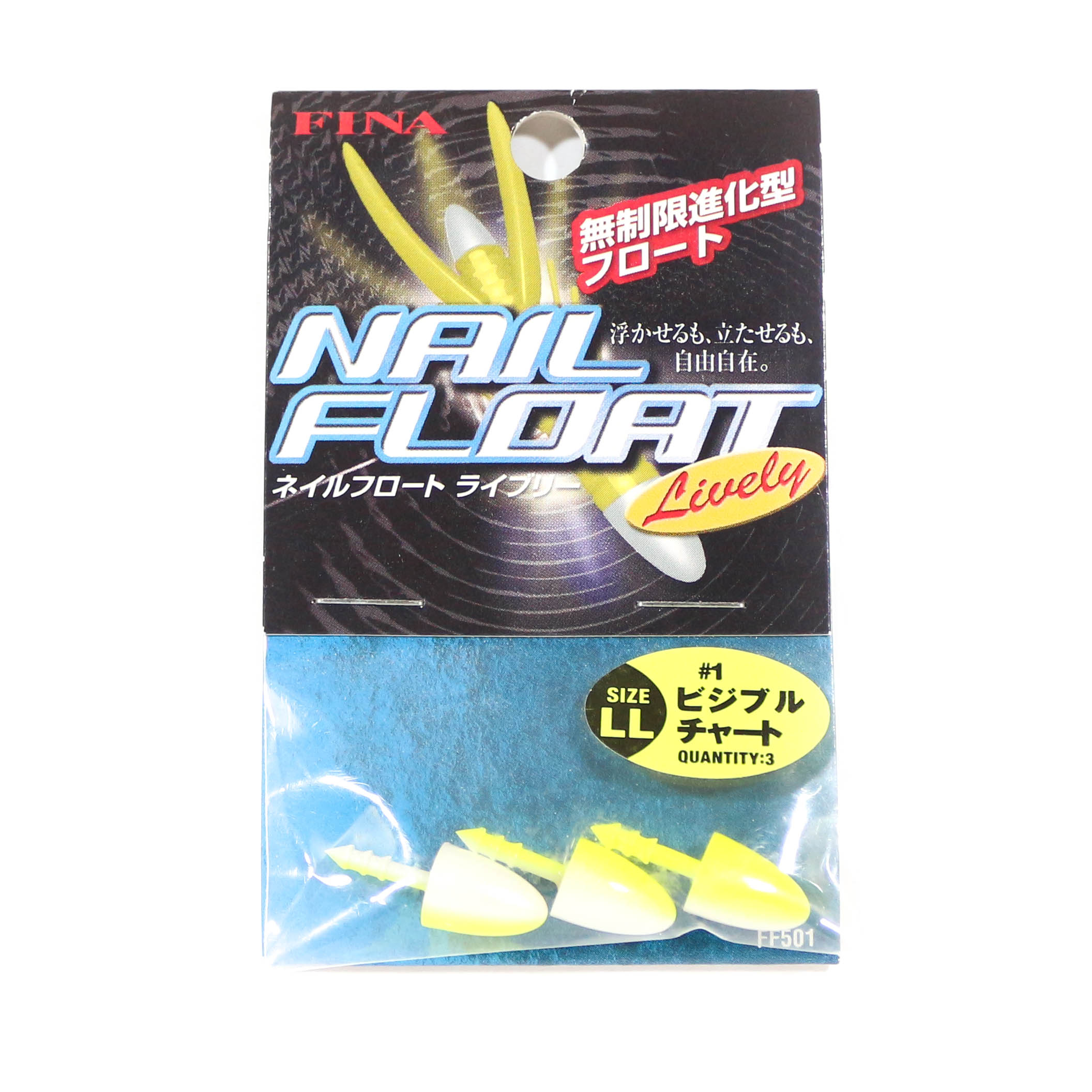 Fina FF501 Nail Float Lively Size LL for Hook Size 1 Yellow (7496)