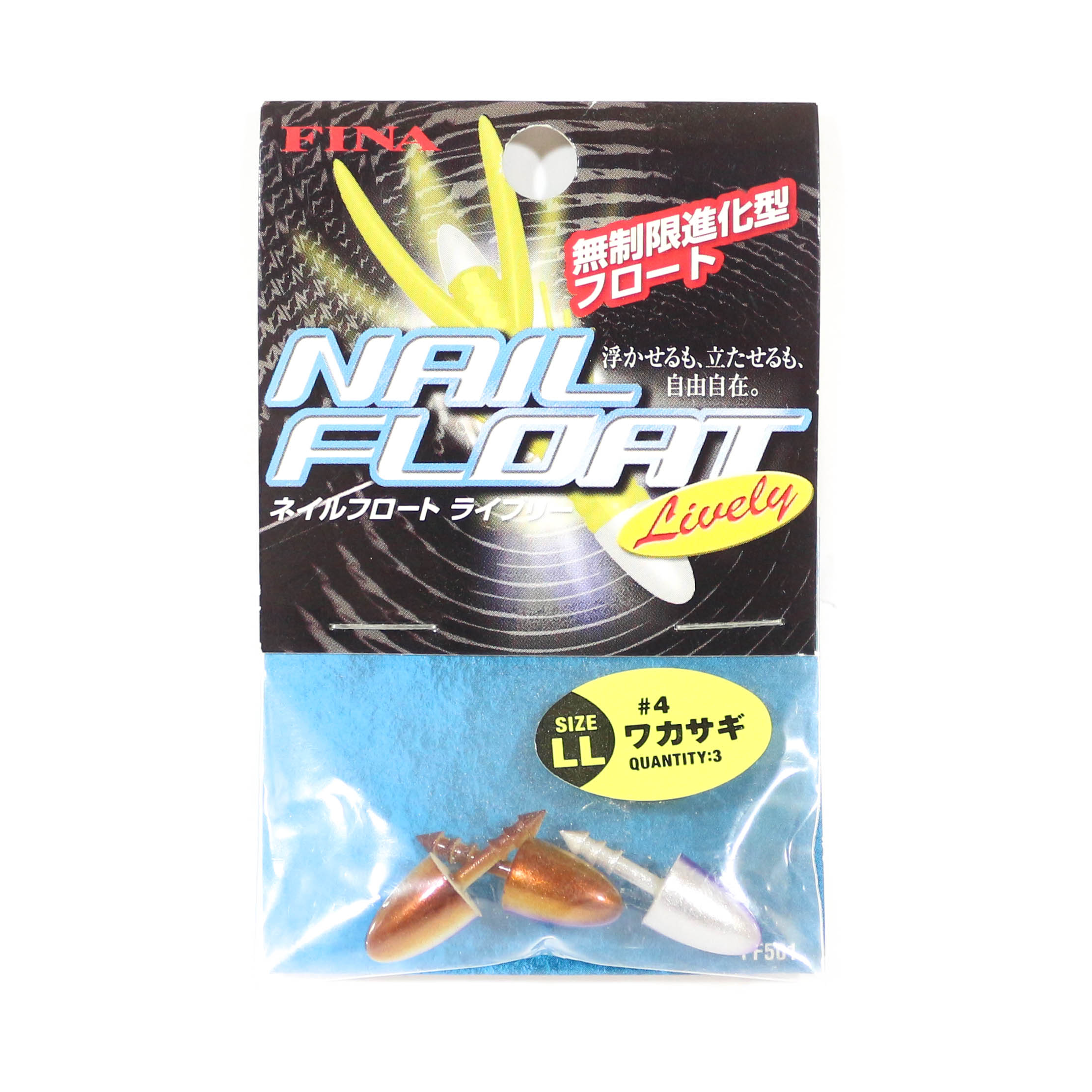 Fina FF501 Nail Float LivelySize LL for Hook Size 4 Purple (7526)