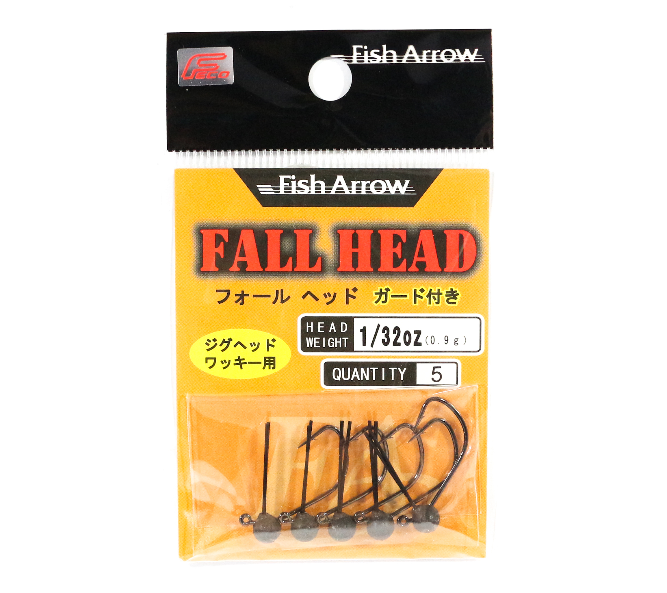 Fish Arrow Jig Head Fall Head with Guard 0.9 grams Size 5 5 Pc per pack (2038)